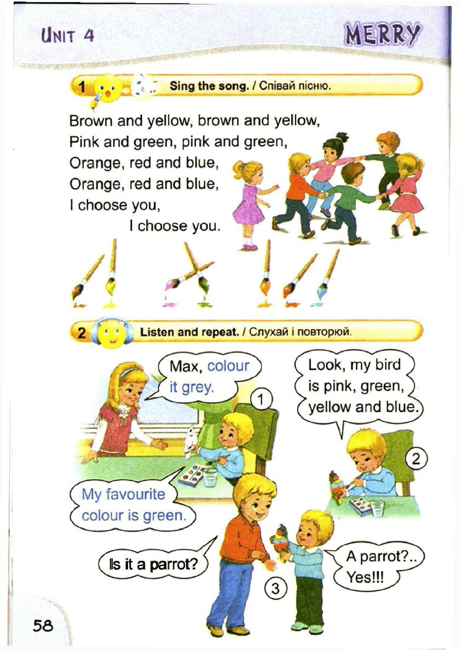 тема з англійської мови 2 клас - 0055