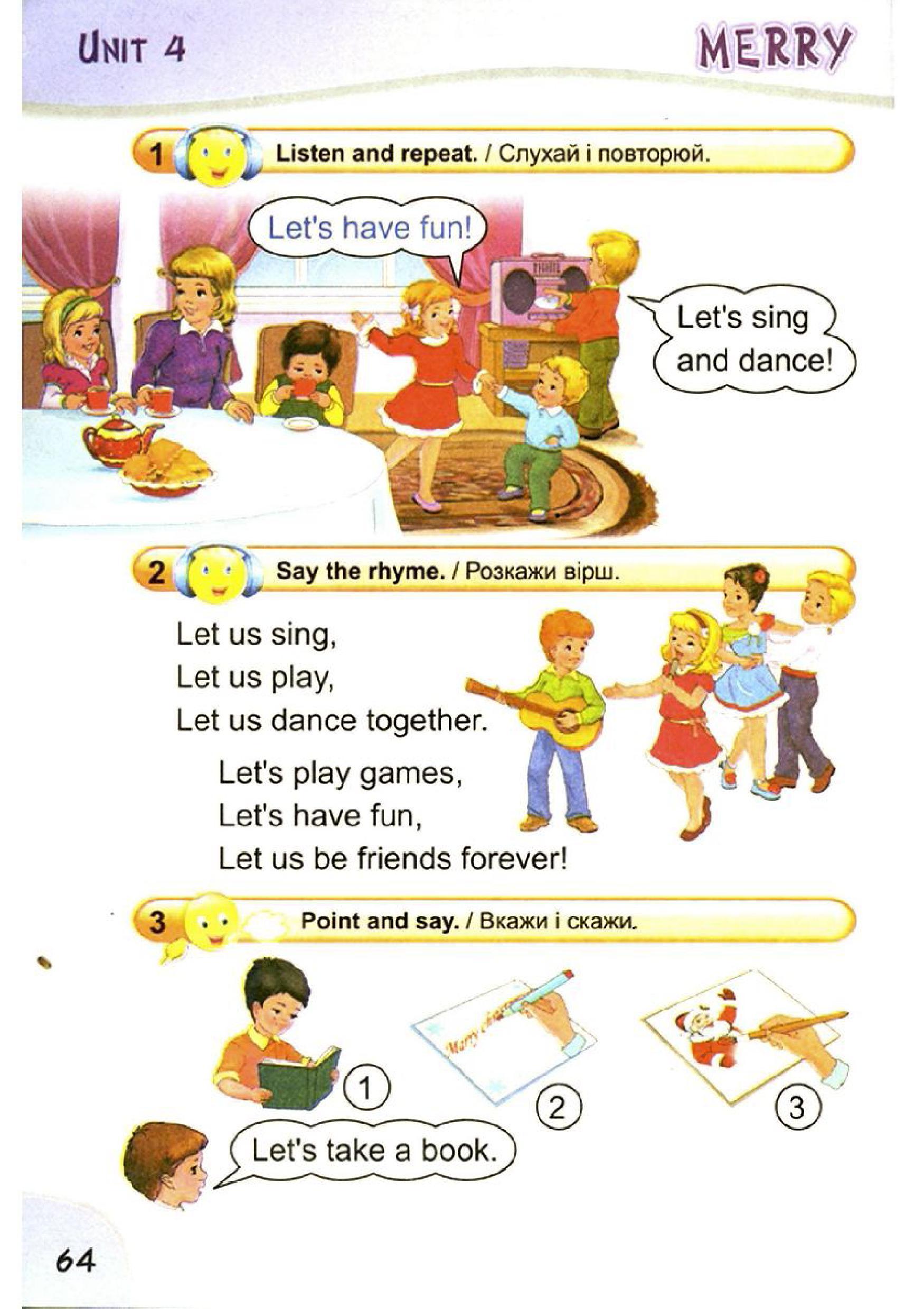 тема з англійської мови 2 клас - 0061