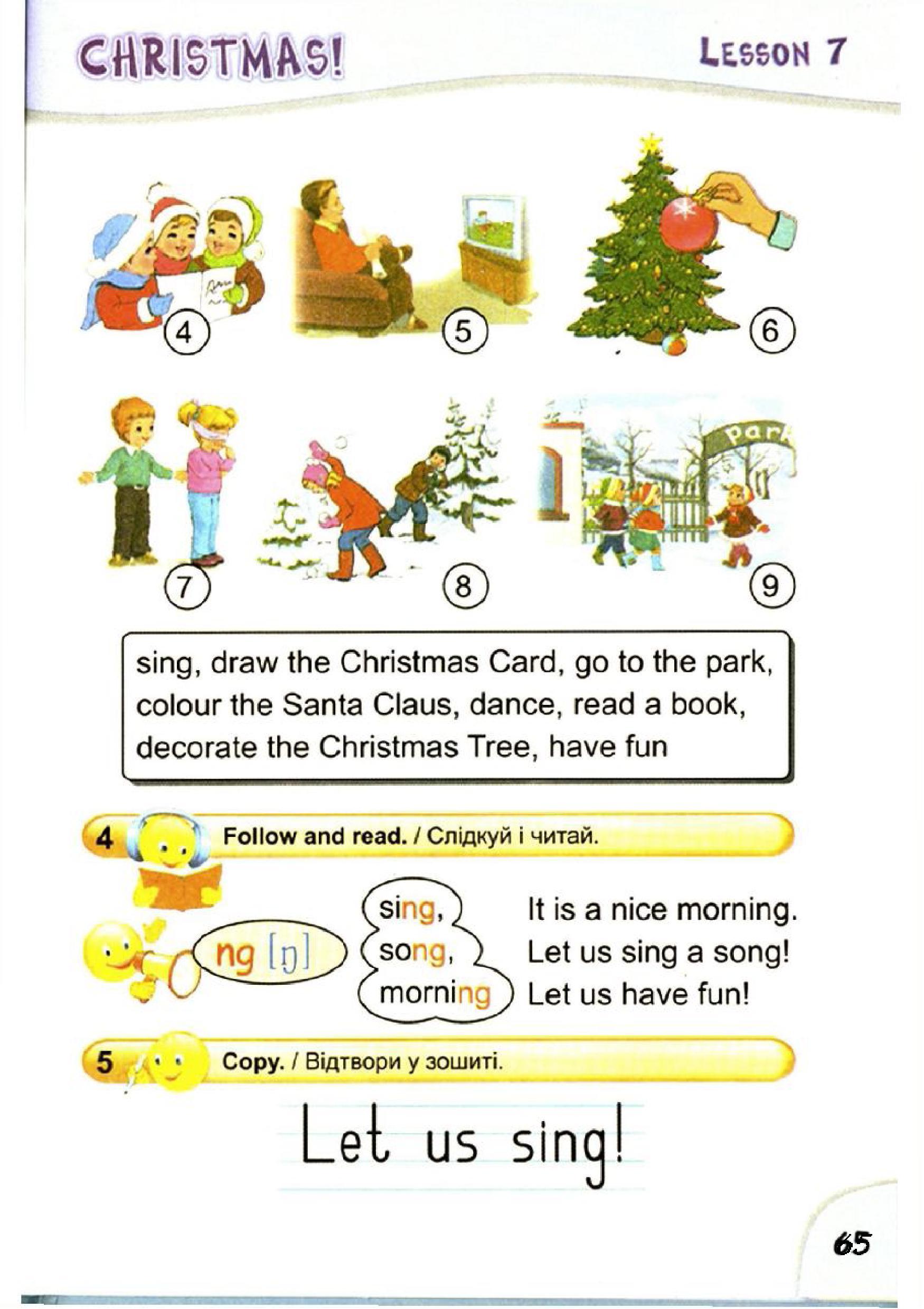 тема з англійської мови 2 клас - 0062