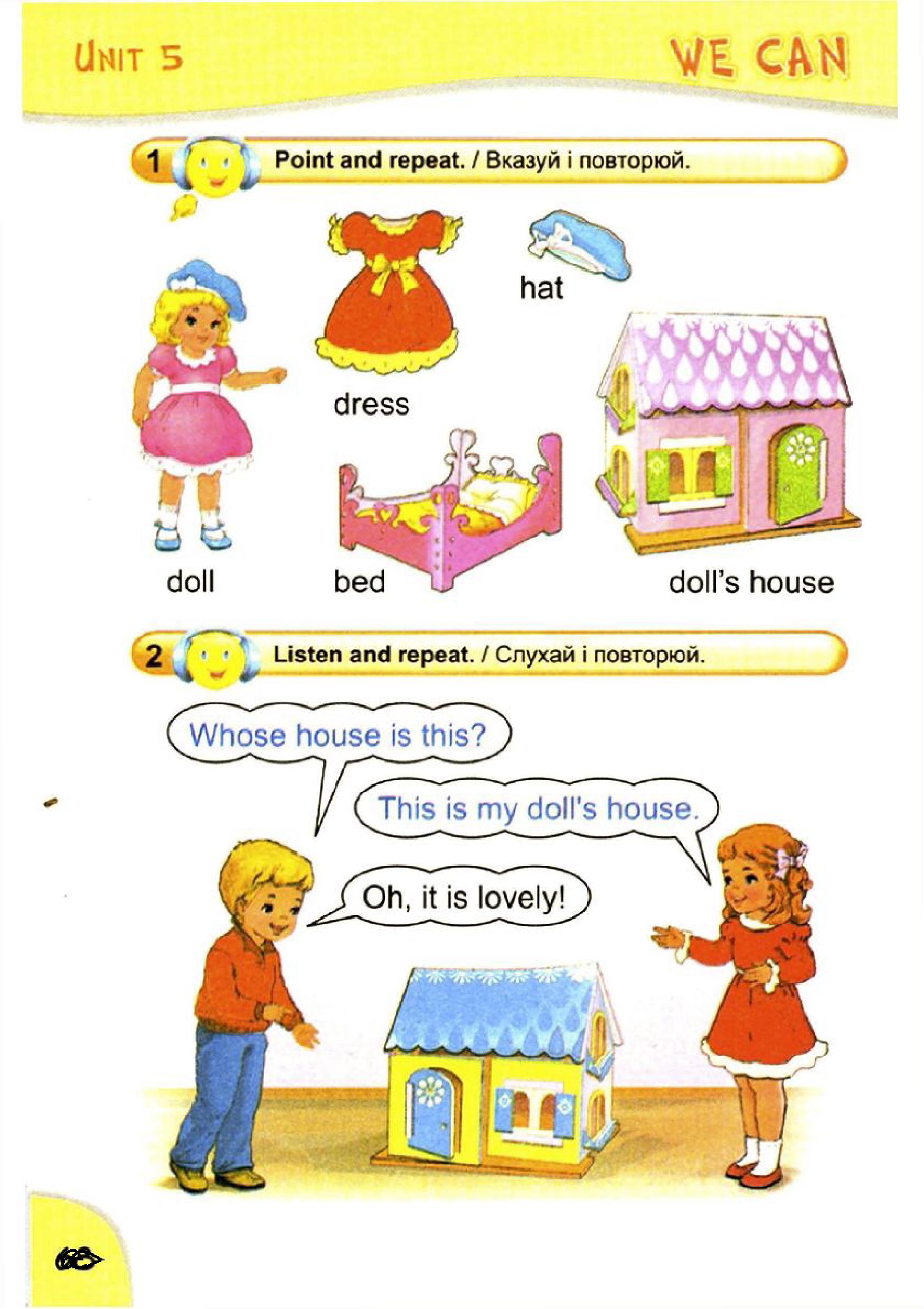 тема з англійської мови 2 клас - 0065
