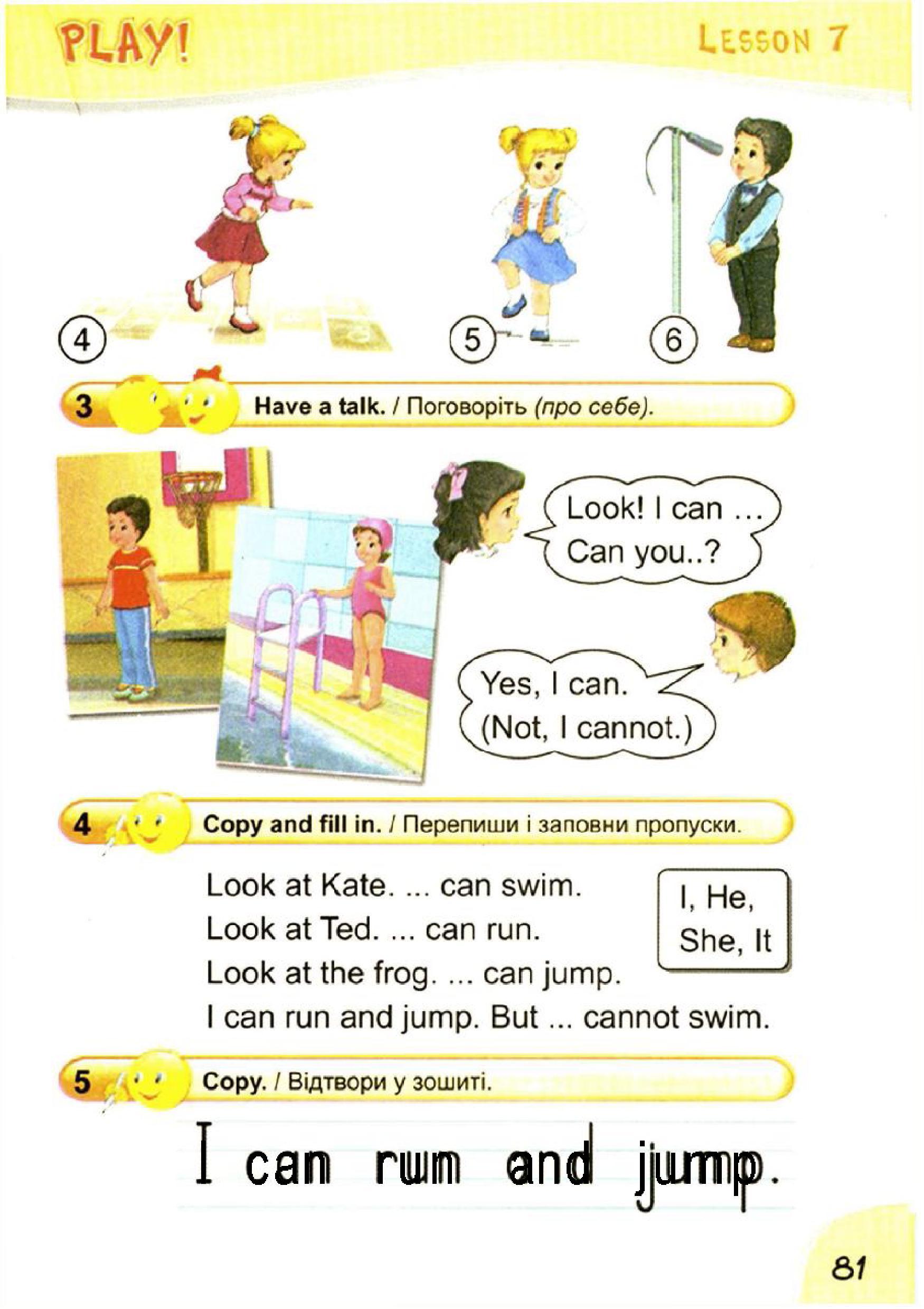 тема з англійської мови 2 клас - 0078