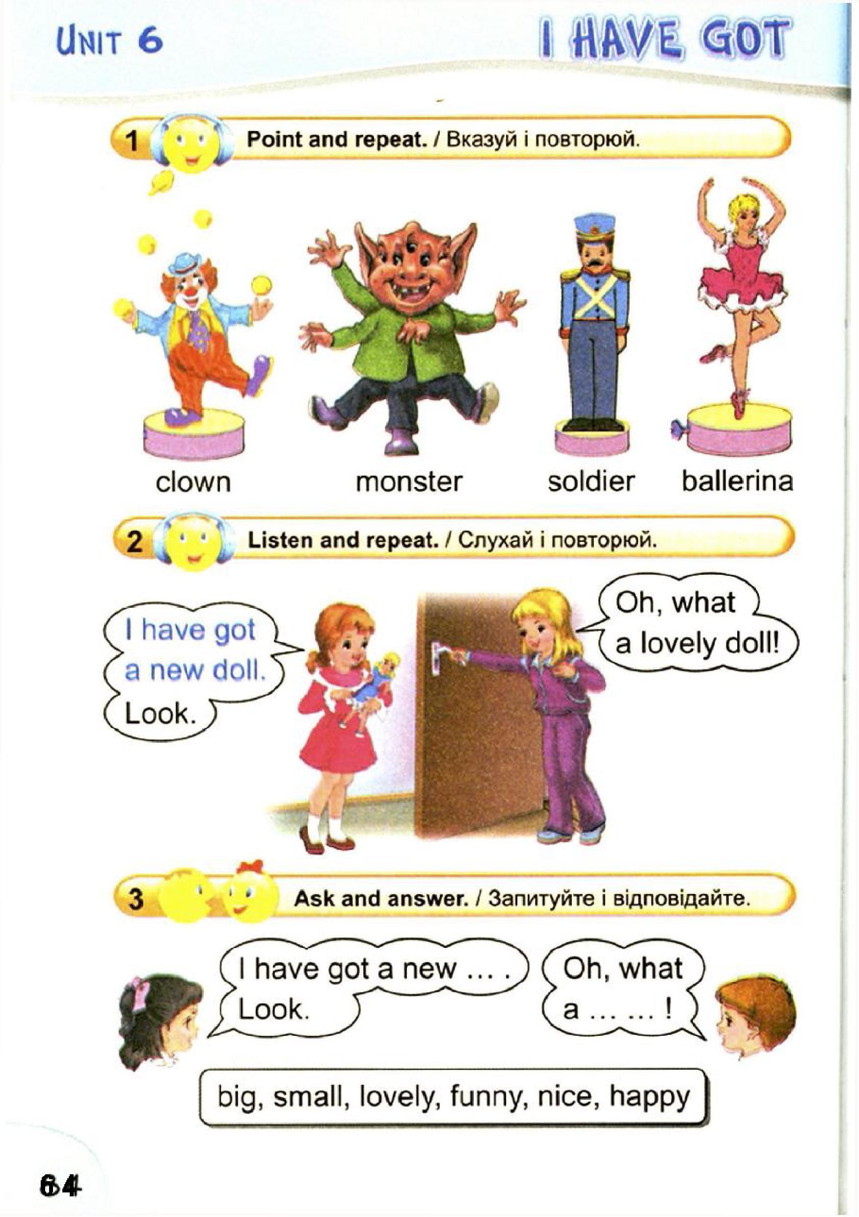 тема з англійської мови 2 клас - 0081