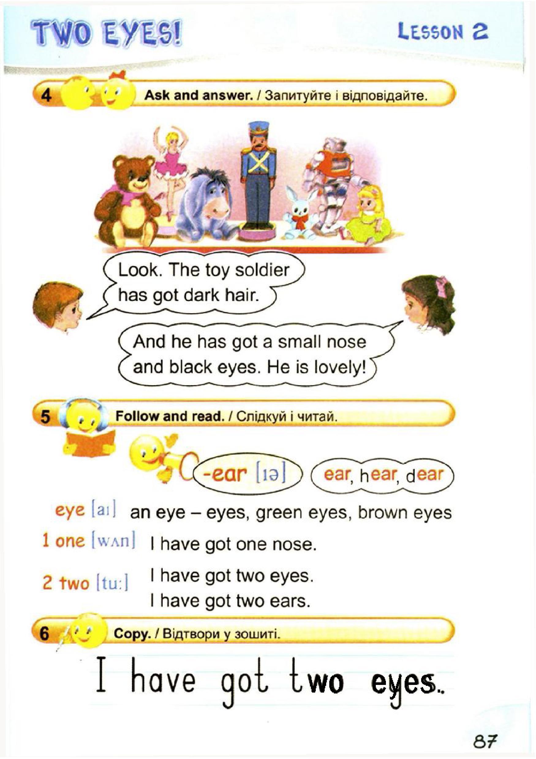 тема з англійської мови 2 клас - 0084