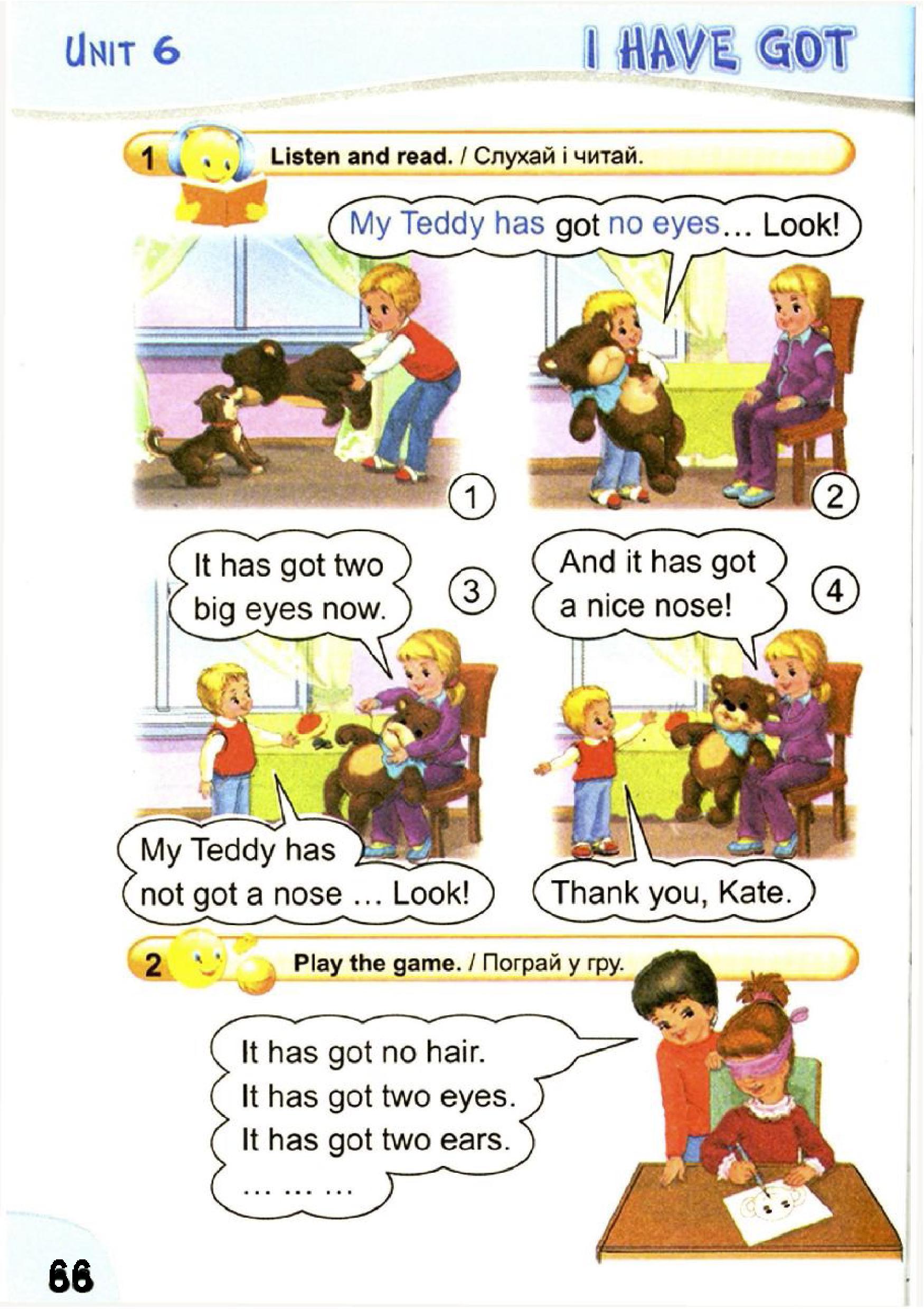 тема з англійської мови 2 клас - 0085