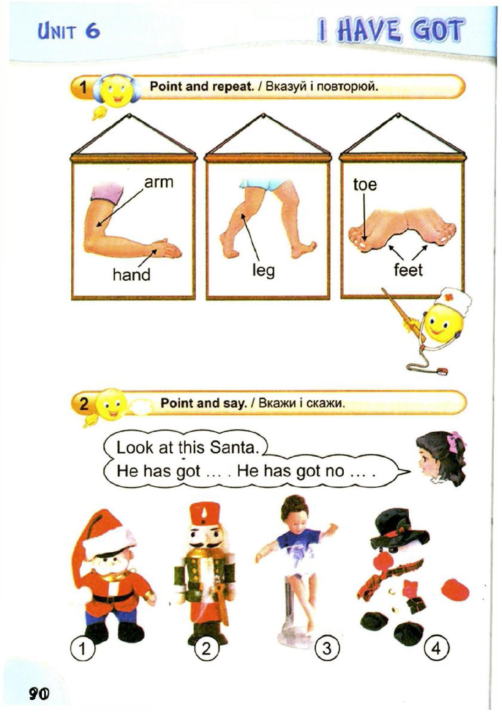 тема з англійської мови 2 клас - 0087
