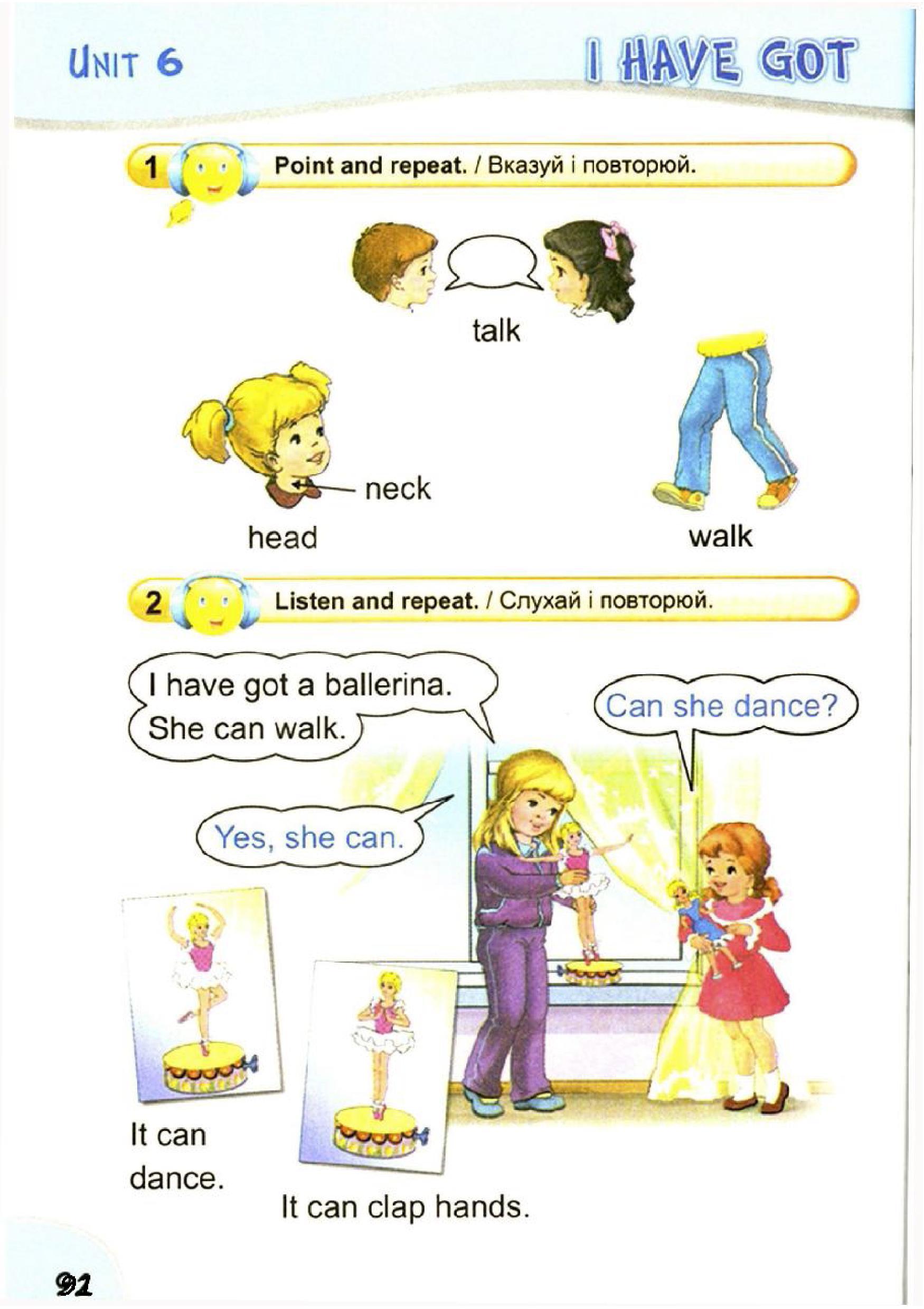 тема з англійської мови 2 клас - 0089