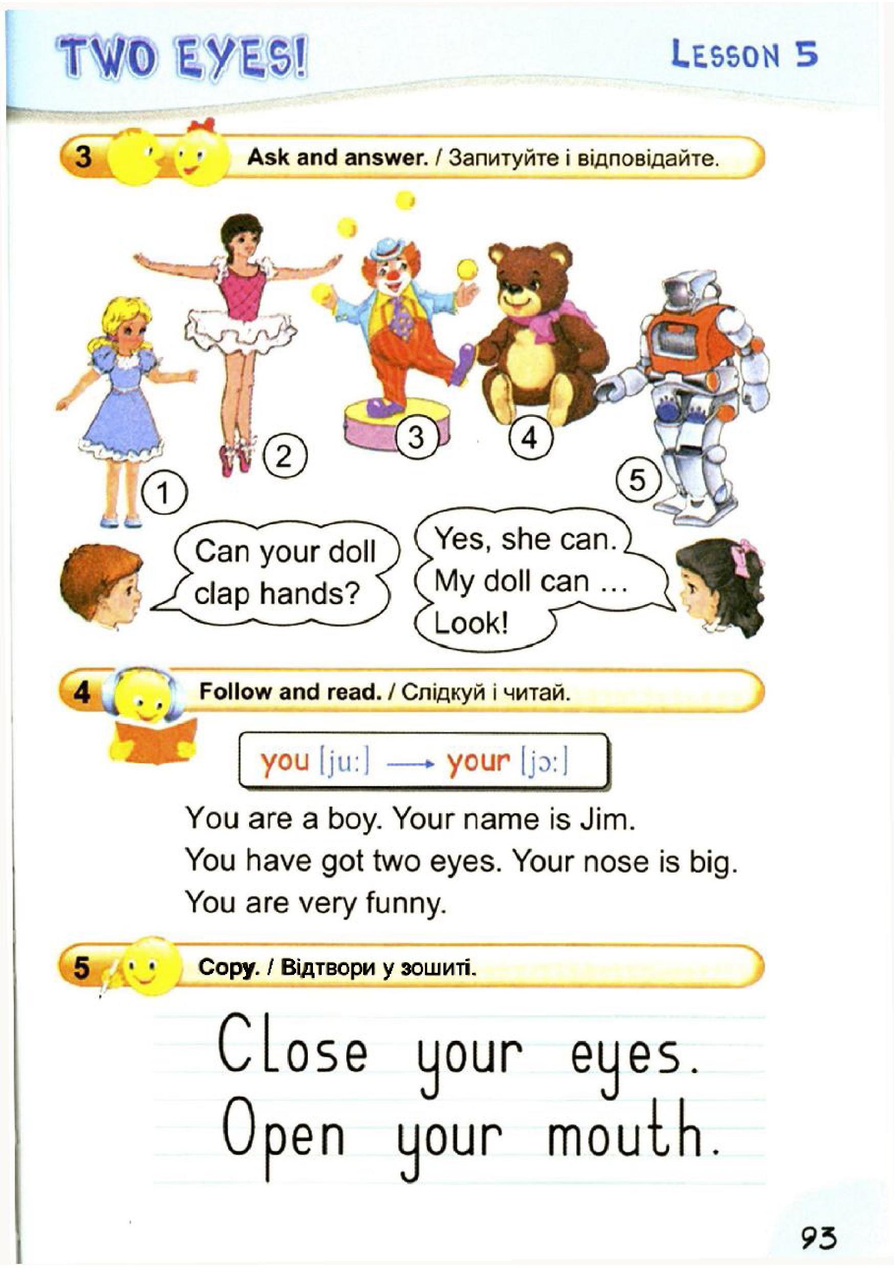 тема з англійської мови 2 клас - 0090