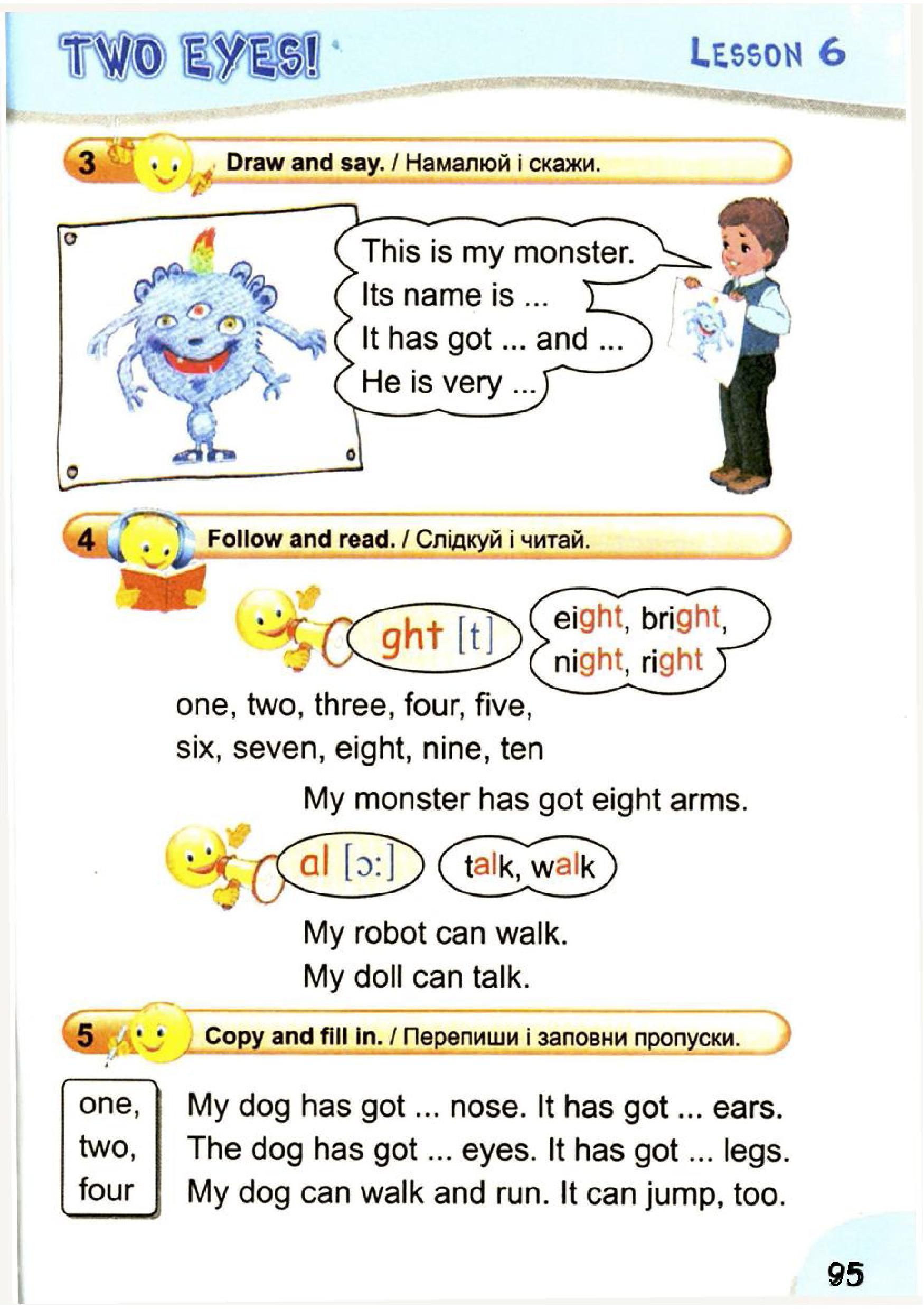 тема з англійської мови 2 клас - 0092