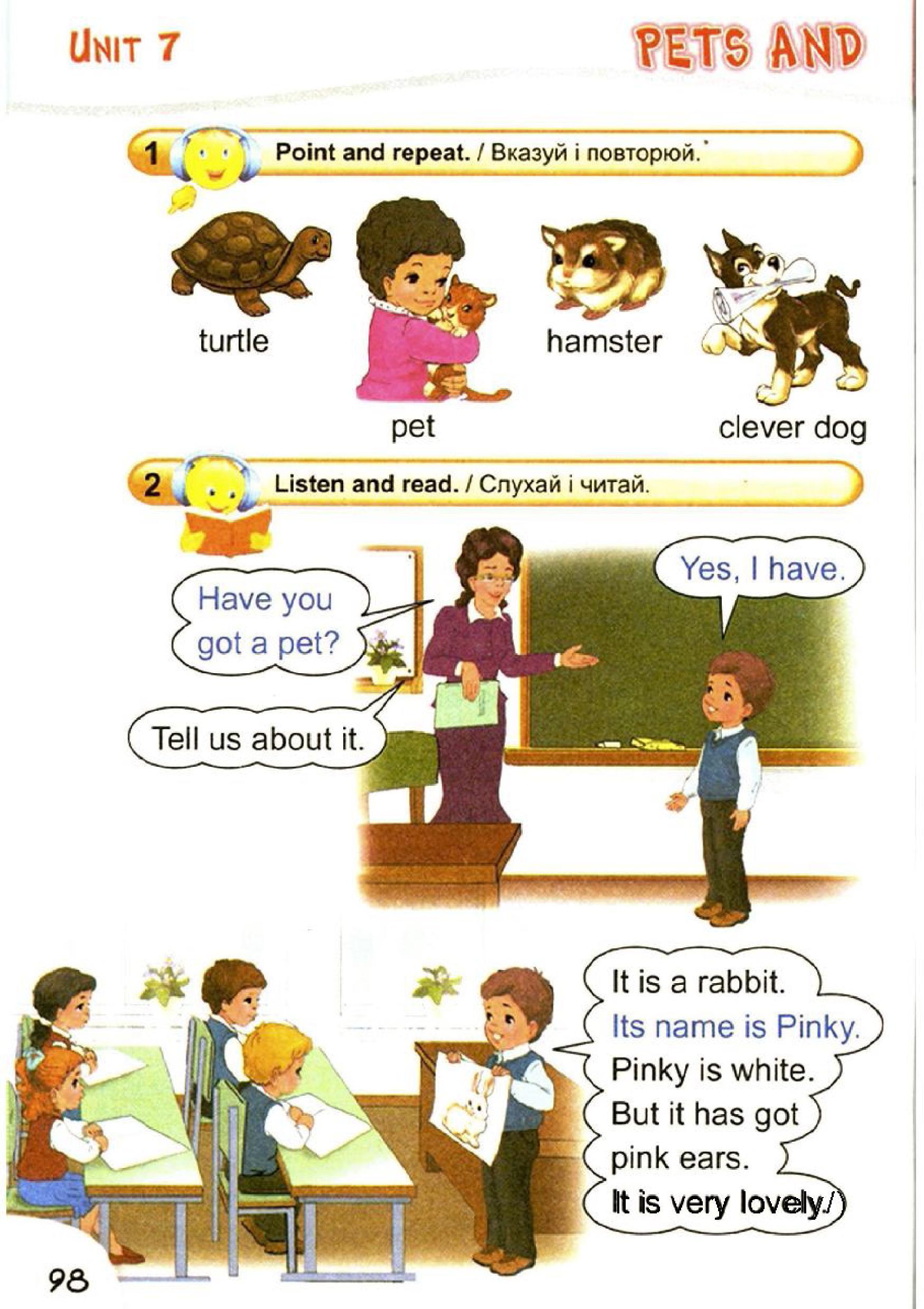 тема з англійської мови 2 клас - 0095