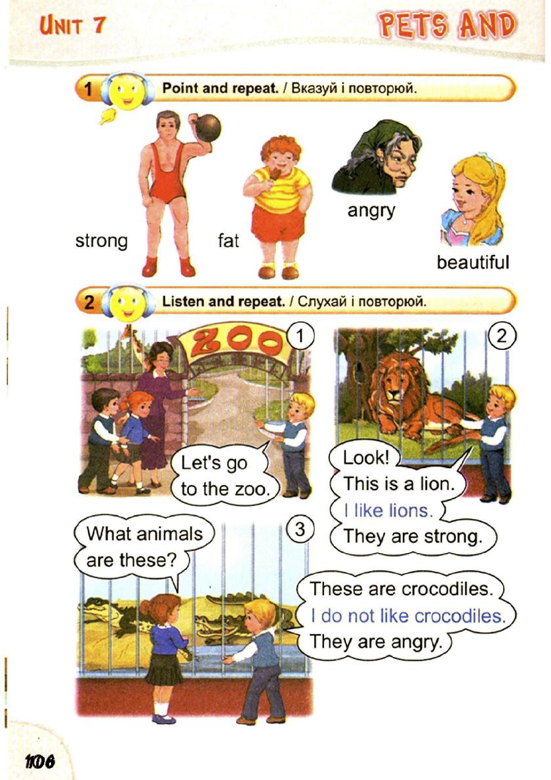 тема з англійської мови 2 клас - 0103