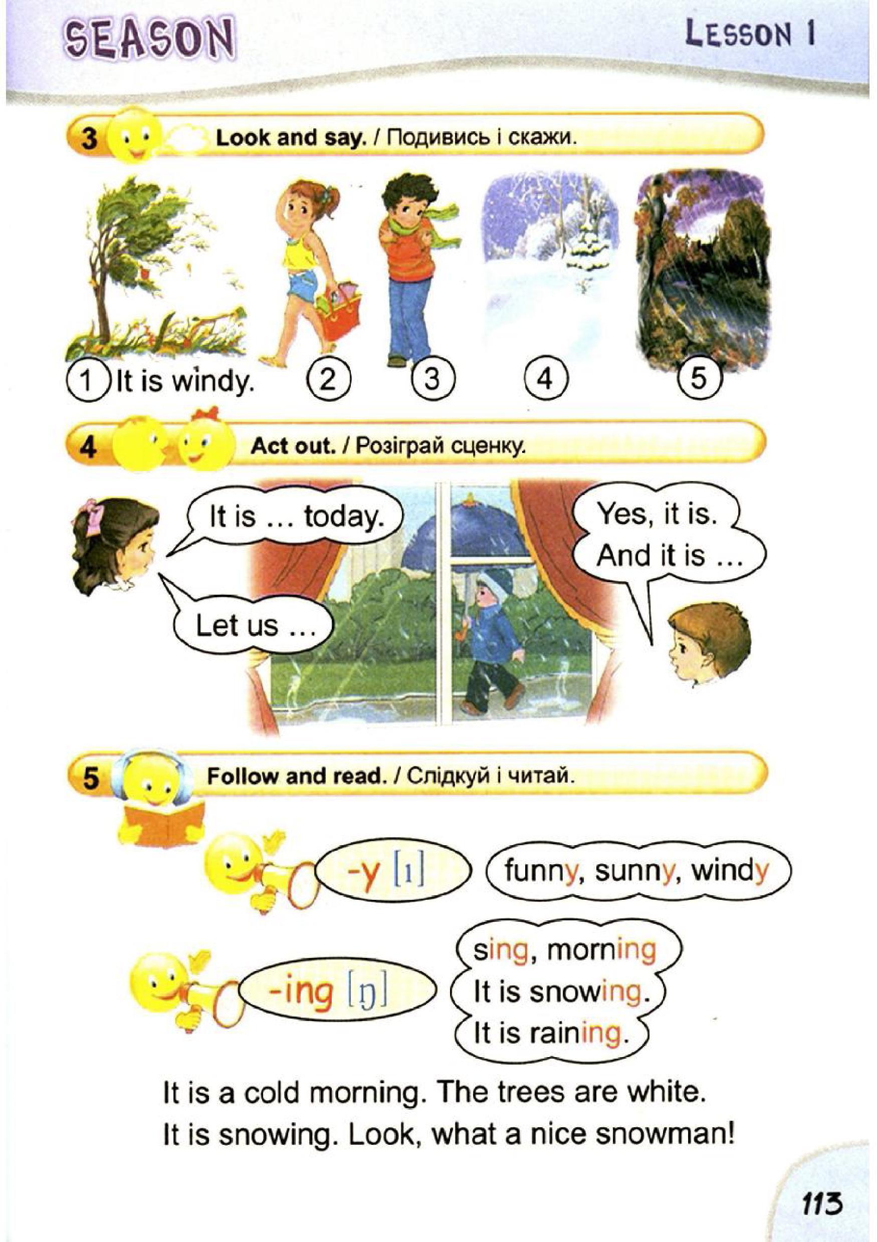 тема з англійської мови 2 клас - 0110