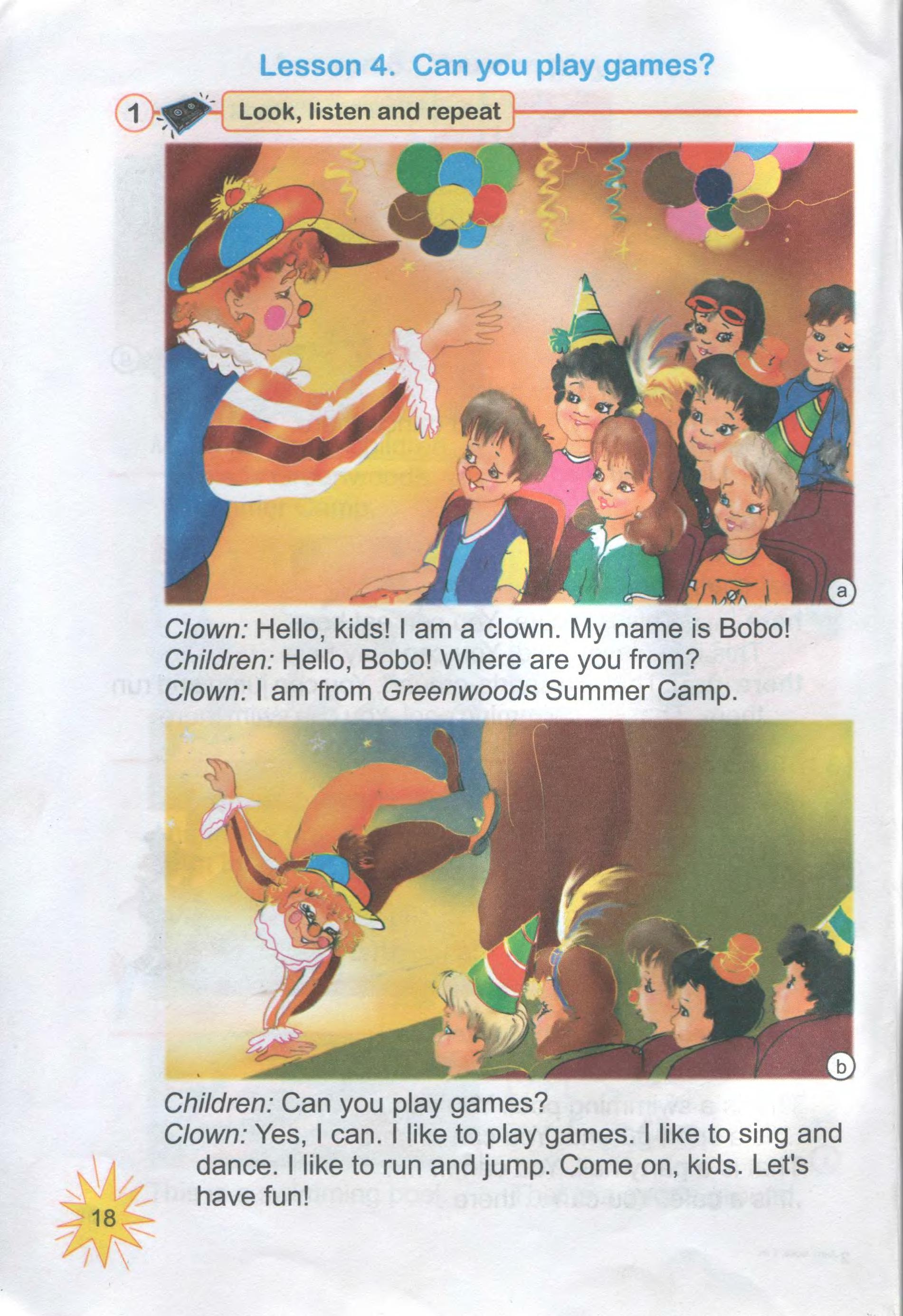 тема з англійської мови 3 клас - 0016