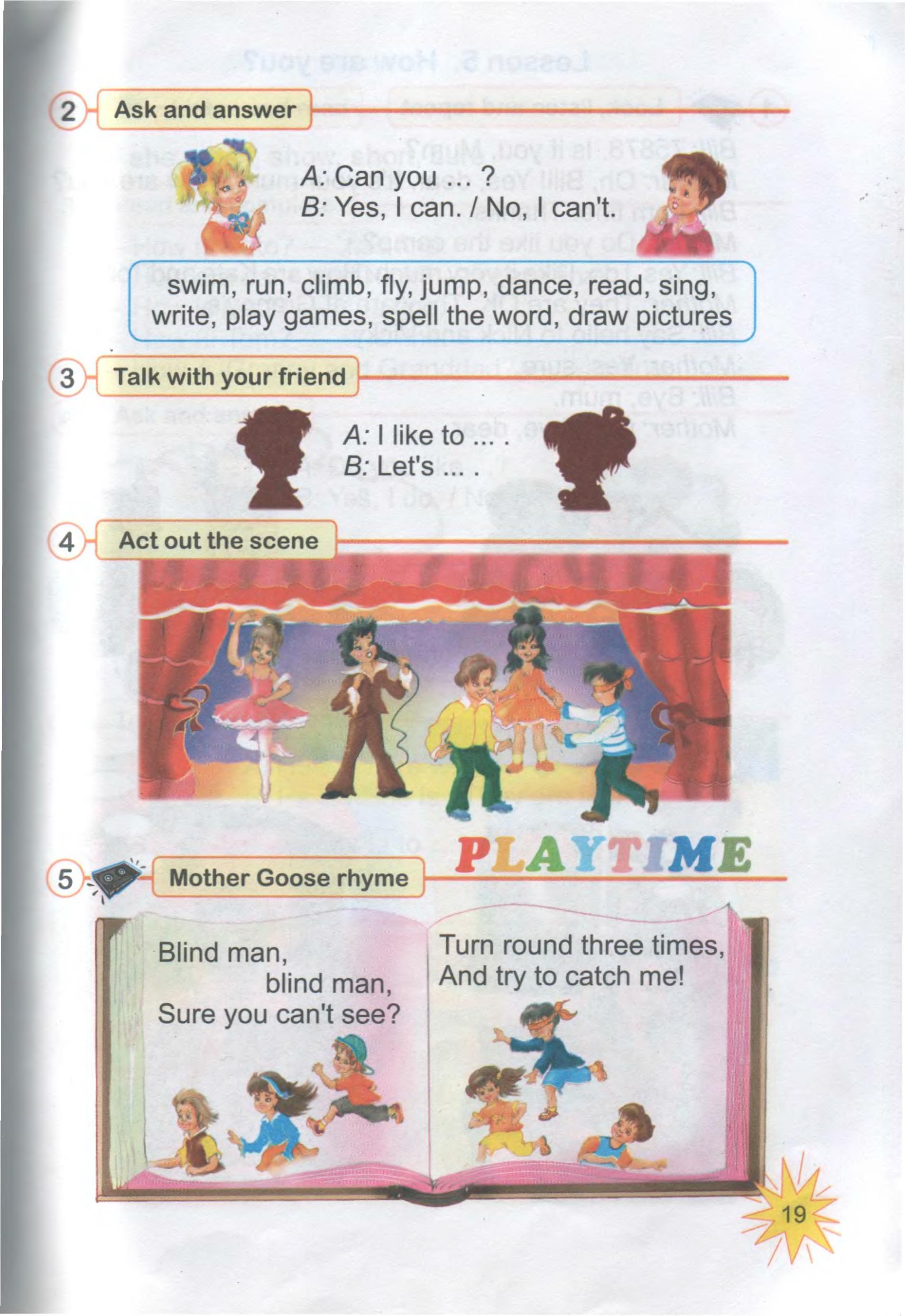 тема з англійської мови 3 клас - 0017