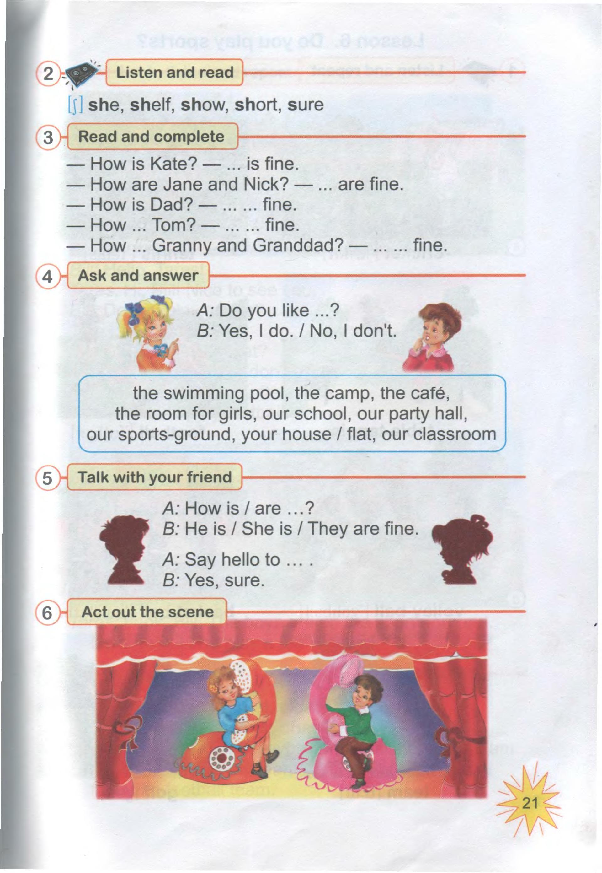 тема з англійської мови 3 клас - 0019