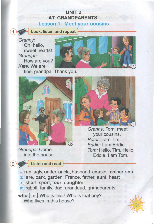 тема з англійської мови 3 клас - 0029