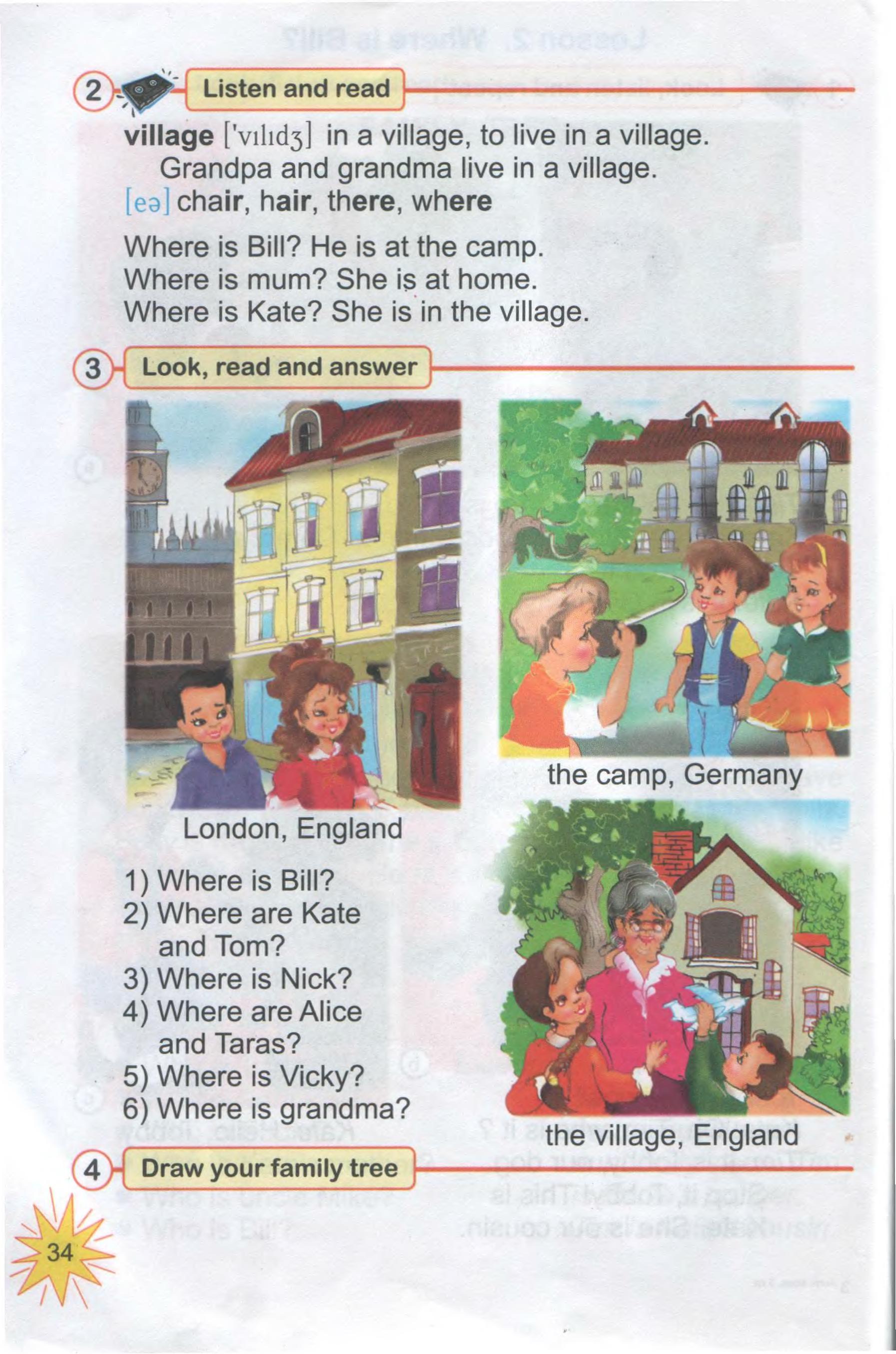 тема з англійської мови 3 клас - 0032