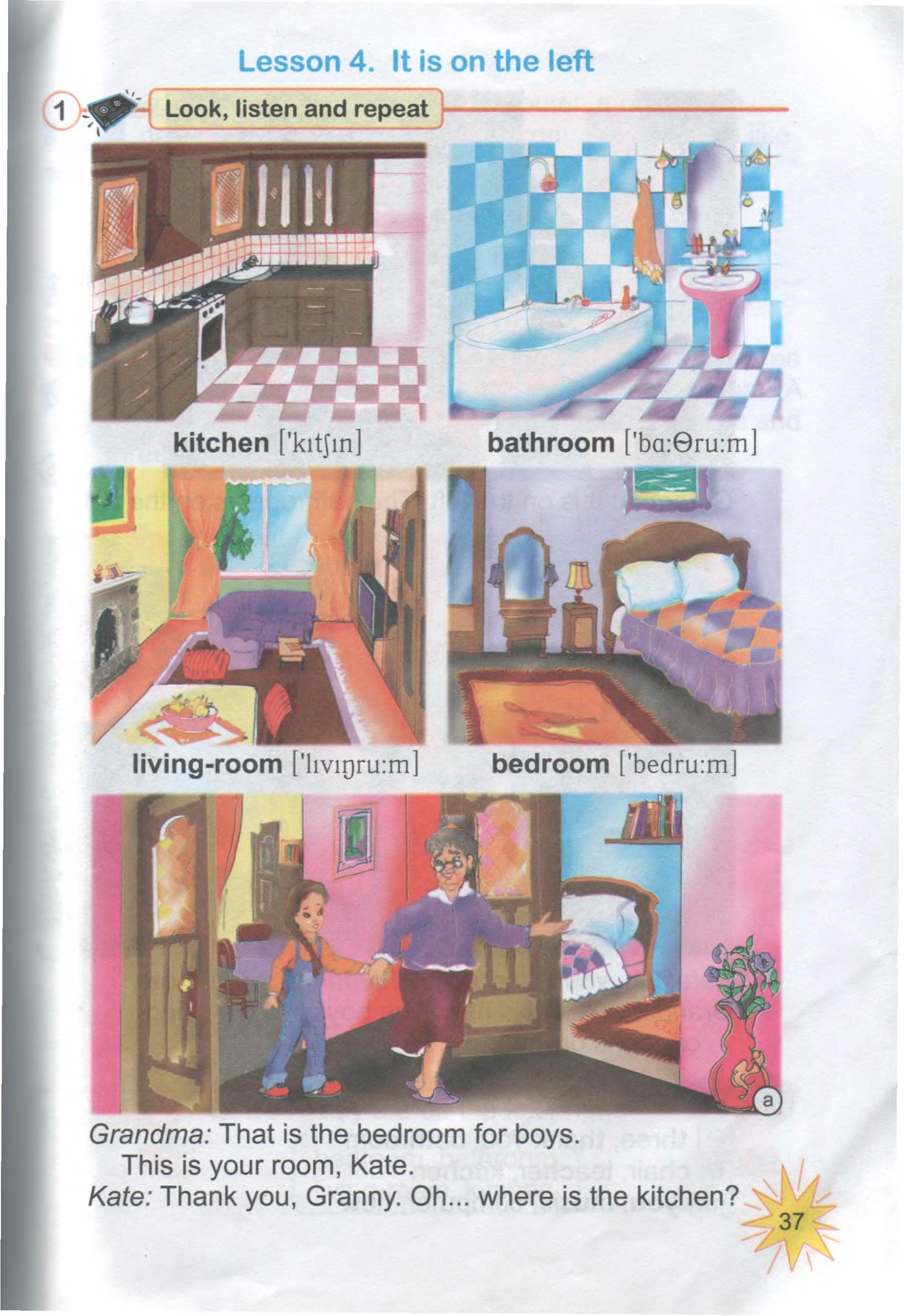 тема з англійської мови 3 клас - 0035