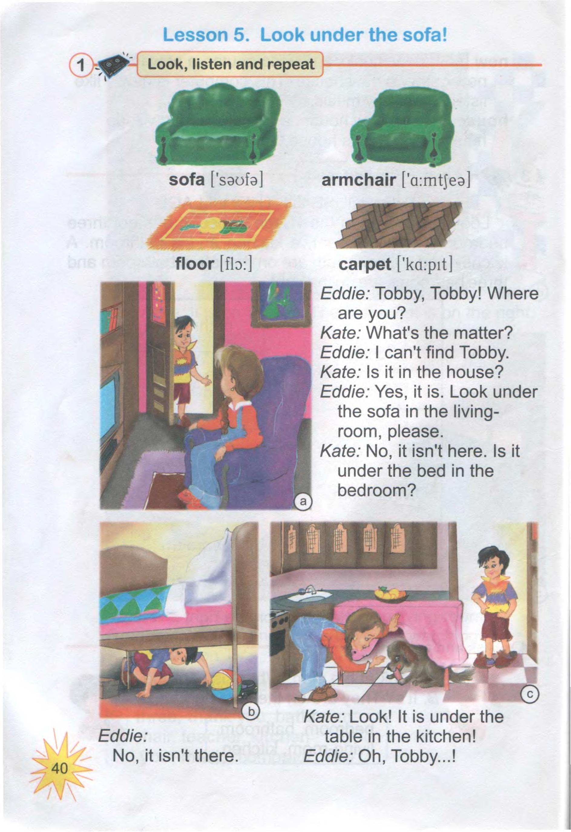 тема з англійської мови 3 клас - 0038
