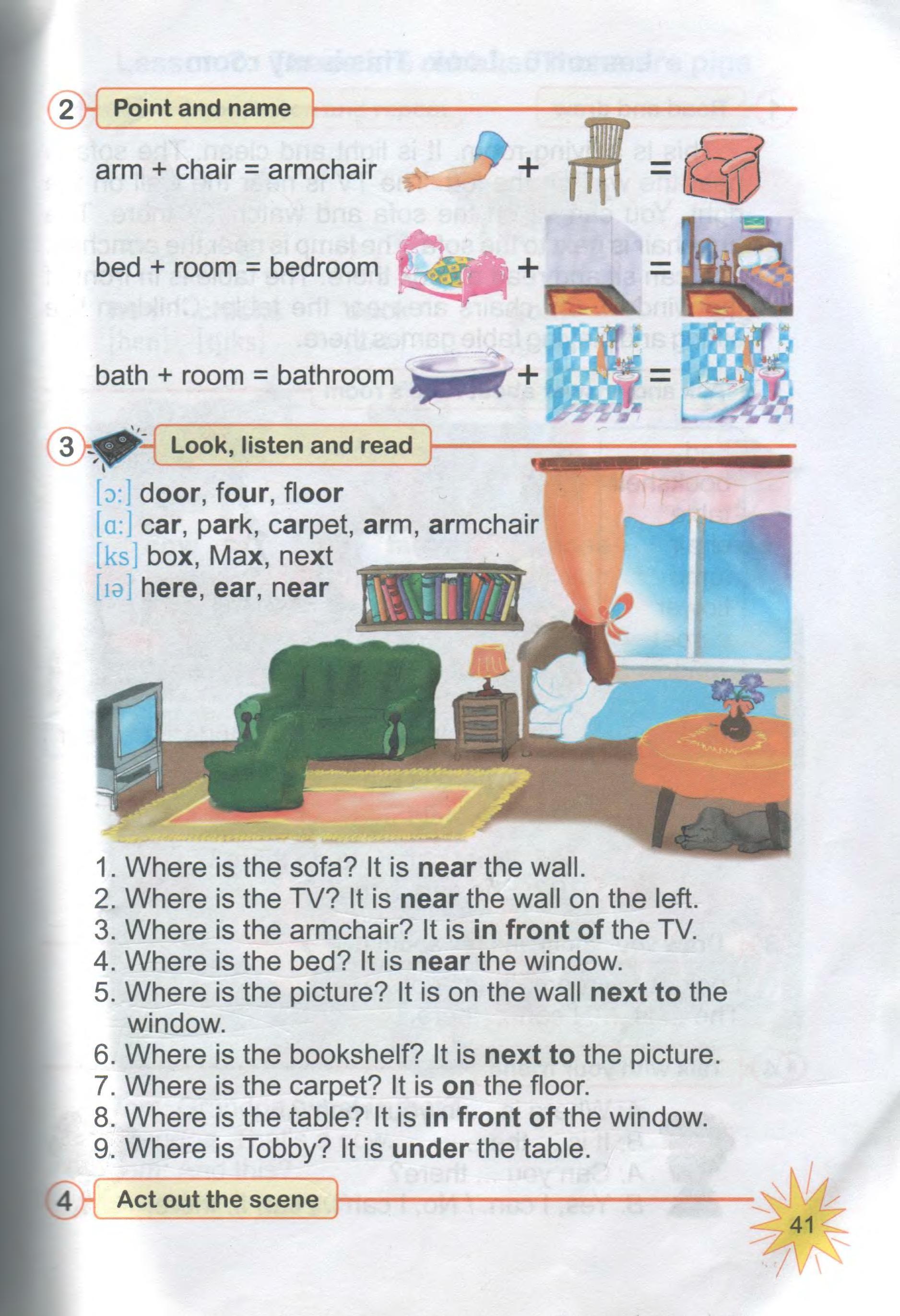 тема з англійської мови 3 клас - 0039