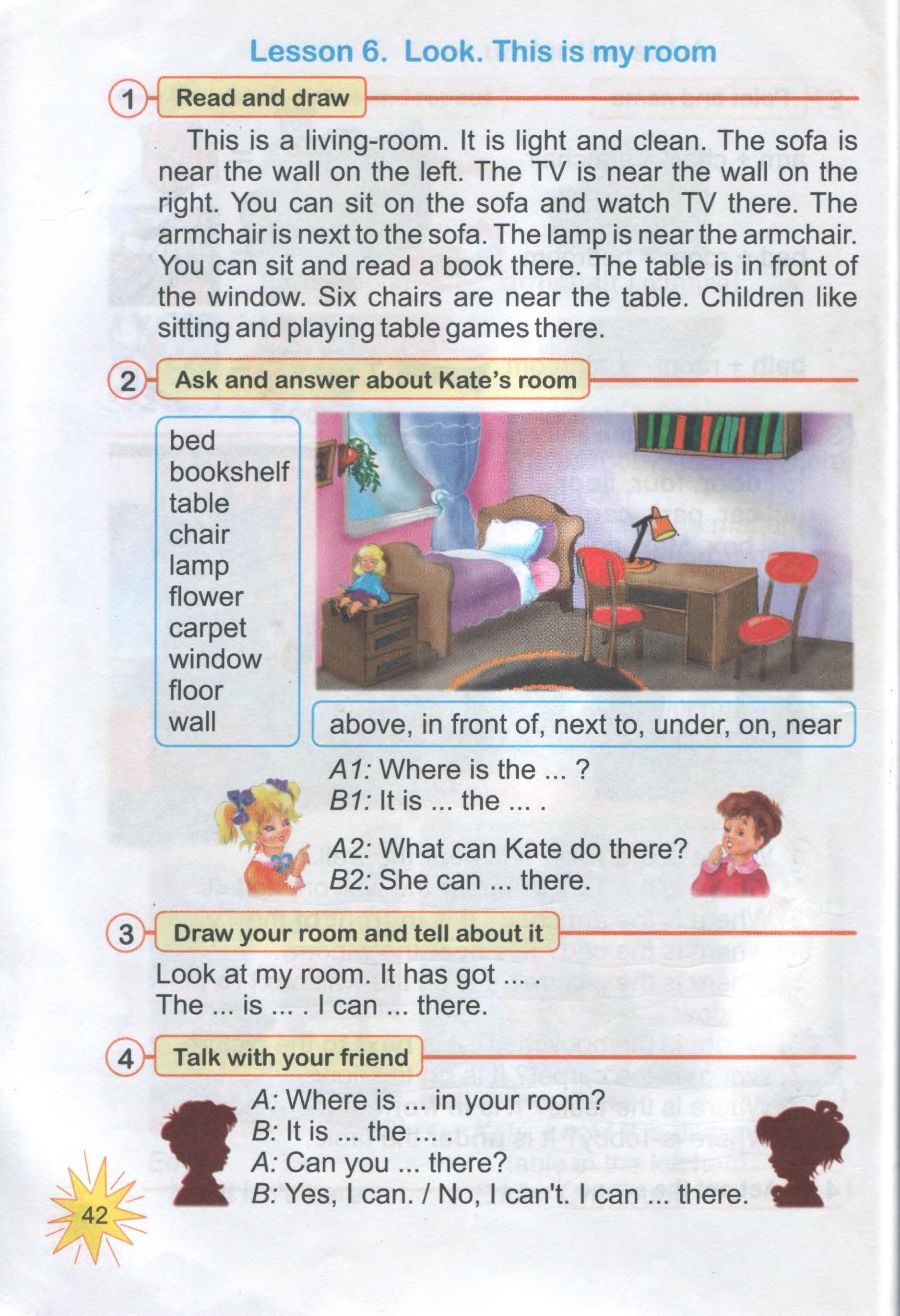 тема з англійської мови 3 клас - 0040