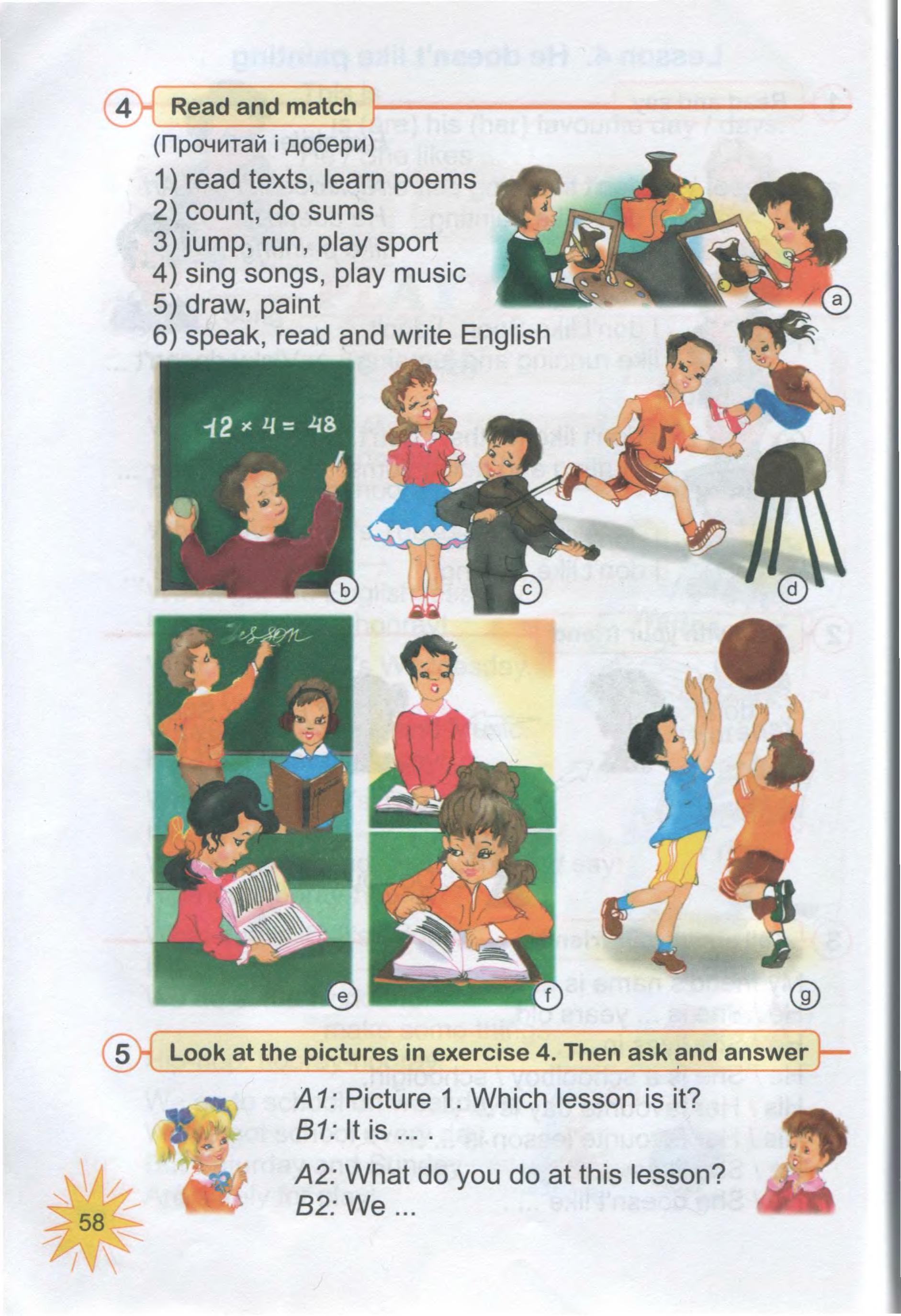 тема з англійської мови 3 клас - 0056