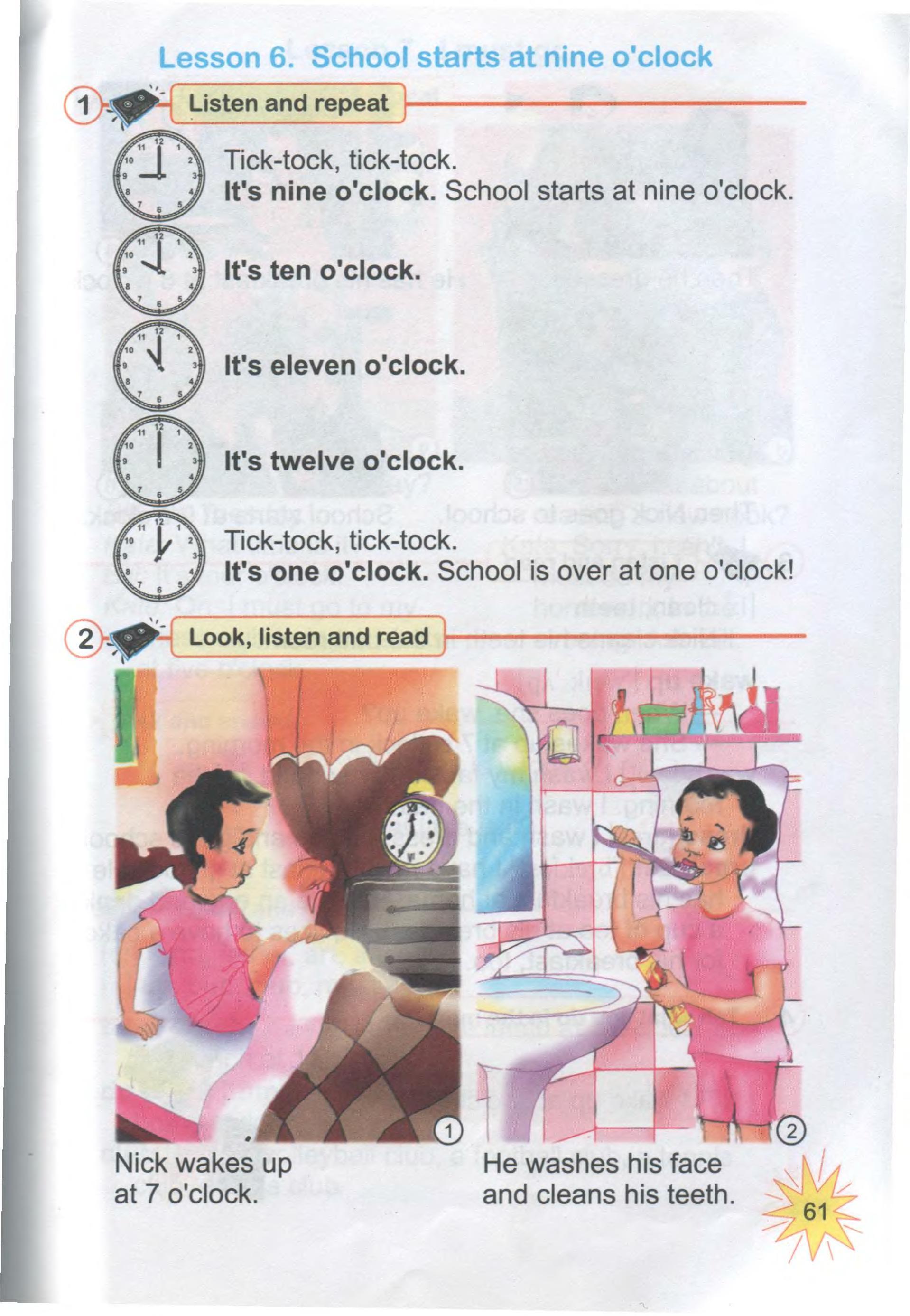 тема з англійської мови 3 клас - 0059