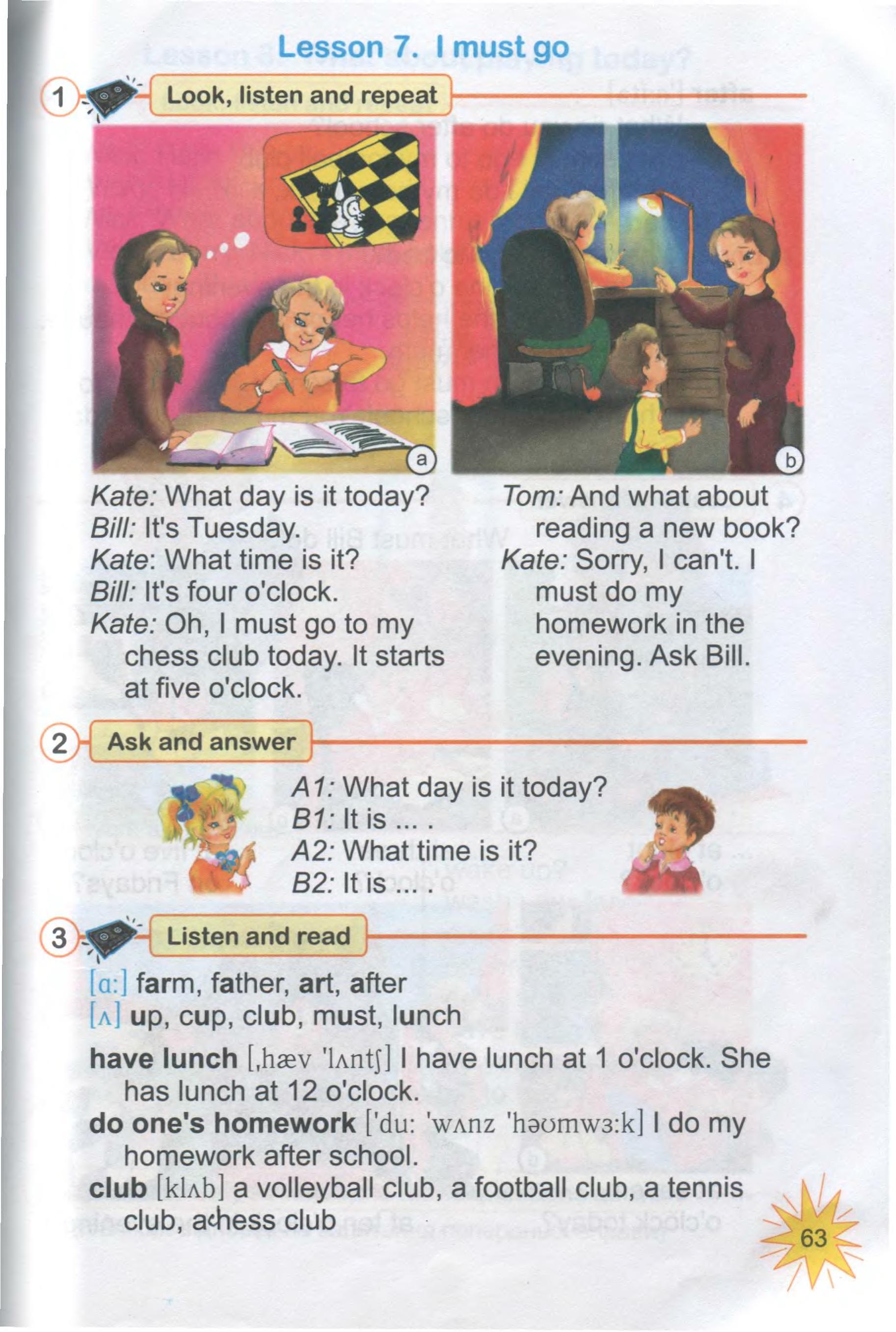 тема з англійської мови 3 клас - 0061