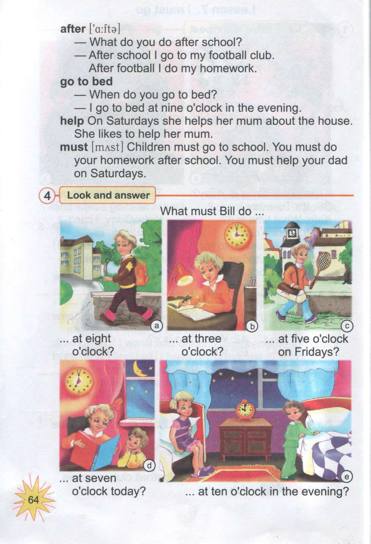 тема з англійської мови 3 клас - 0062