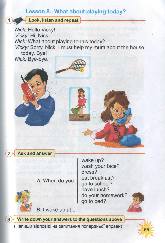 тема з англійської мови 3 клас - 0063