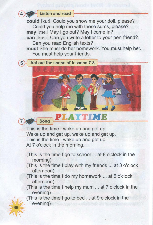 тема з англійської мови 3 клас - 0064