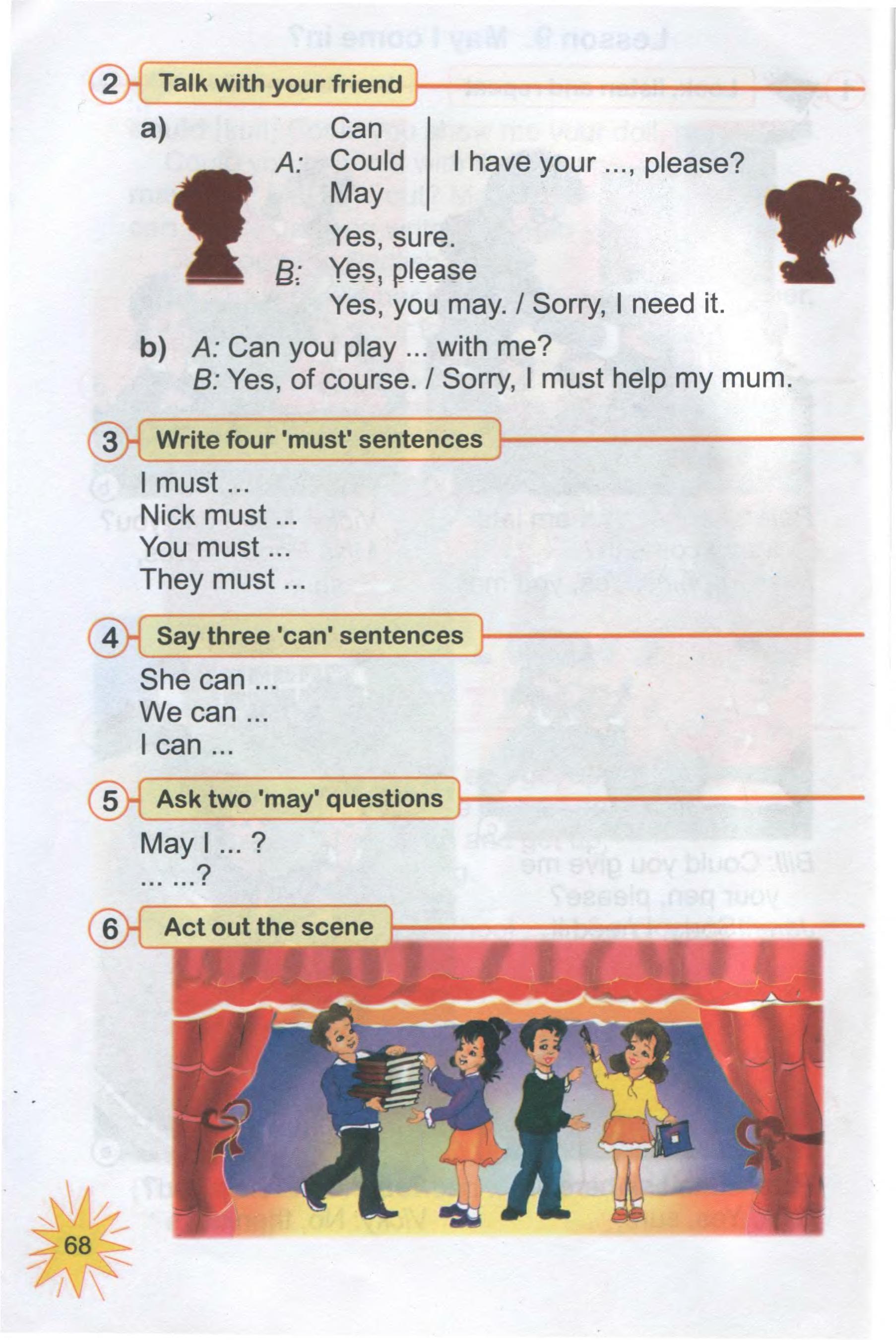 тема з англійської мови 3 клас - 0066