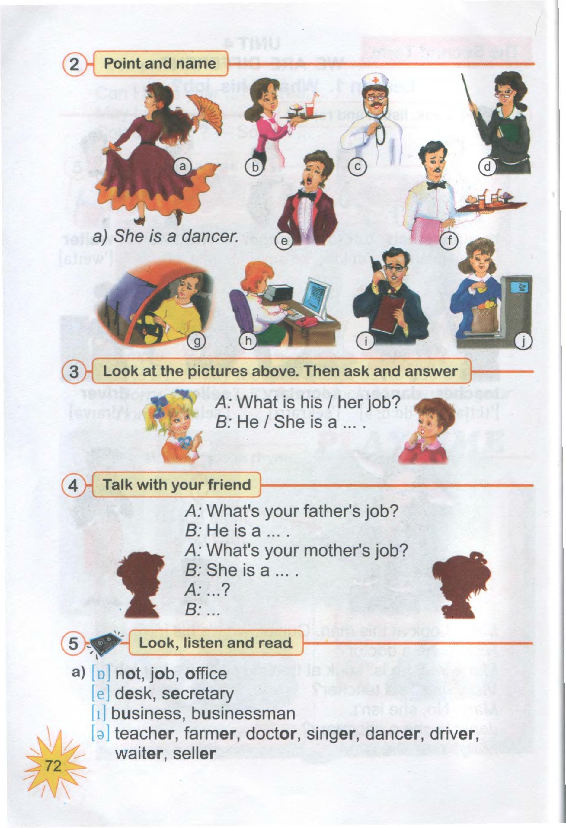 тема з англійської мови 3 клас - 0070