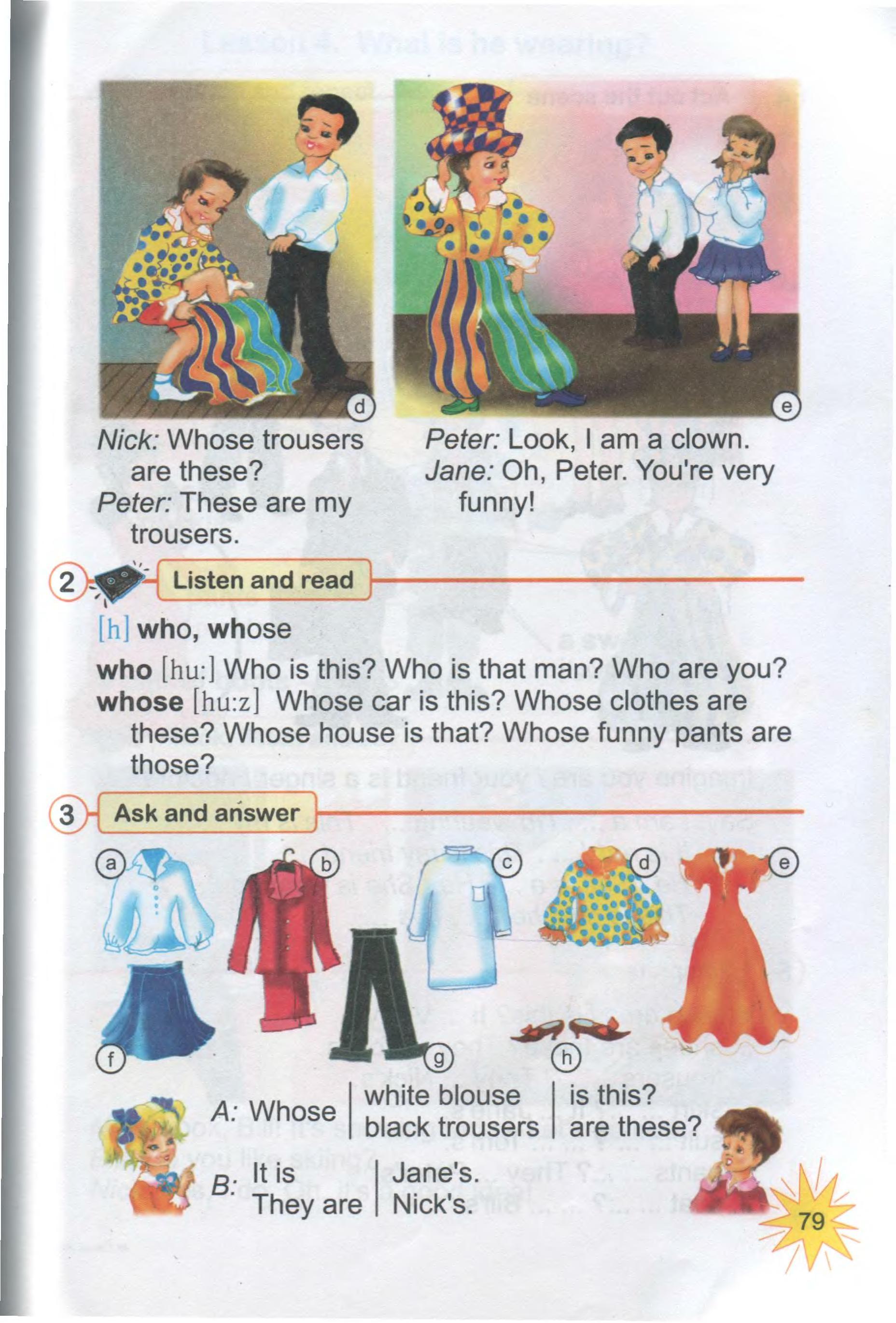 тема з англійської мови 3 клас - 0076