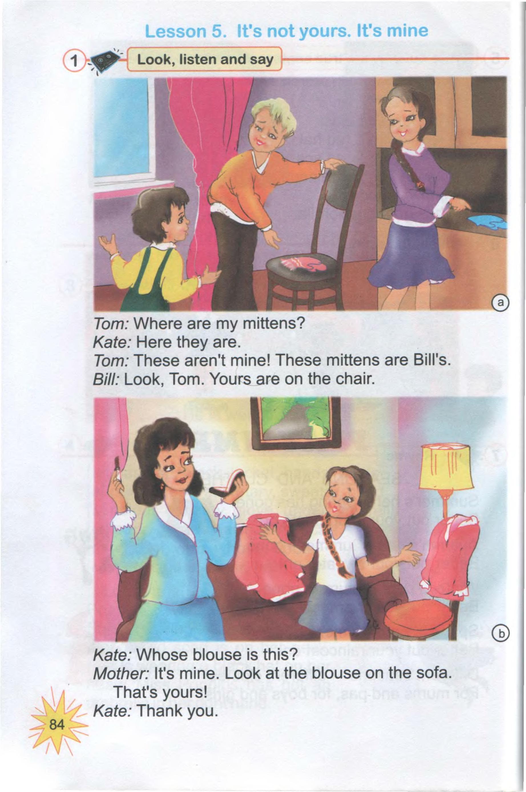 тема з англійської мови 3 клас - 0081