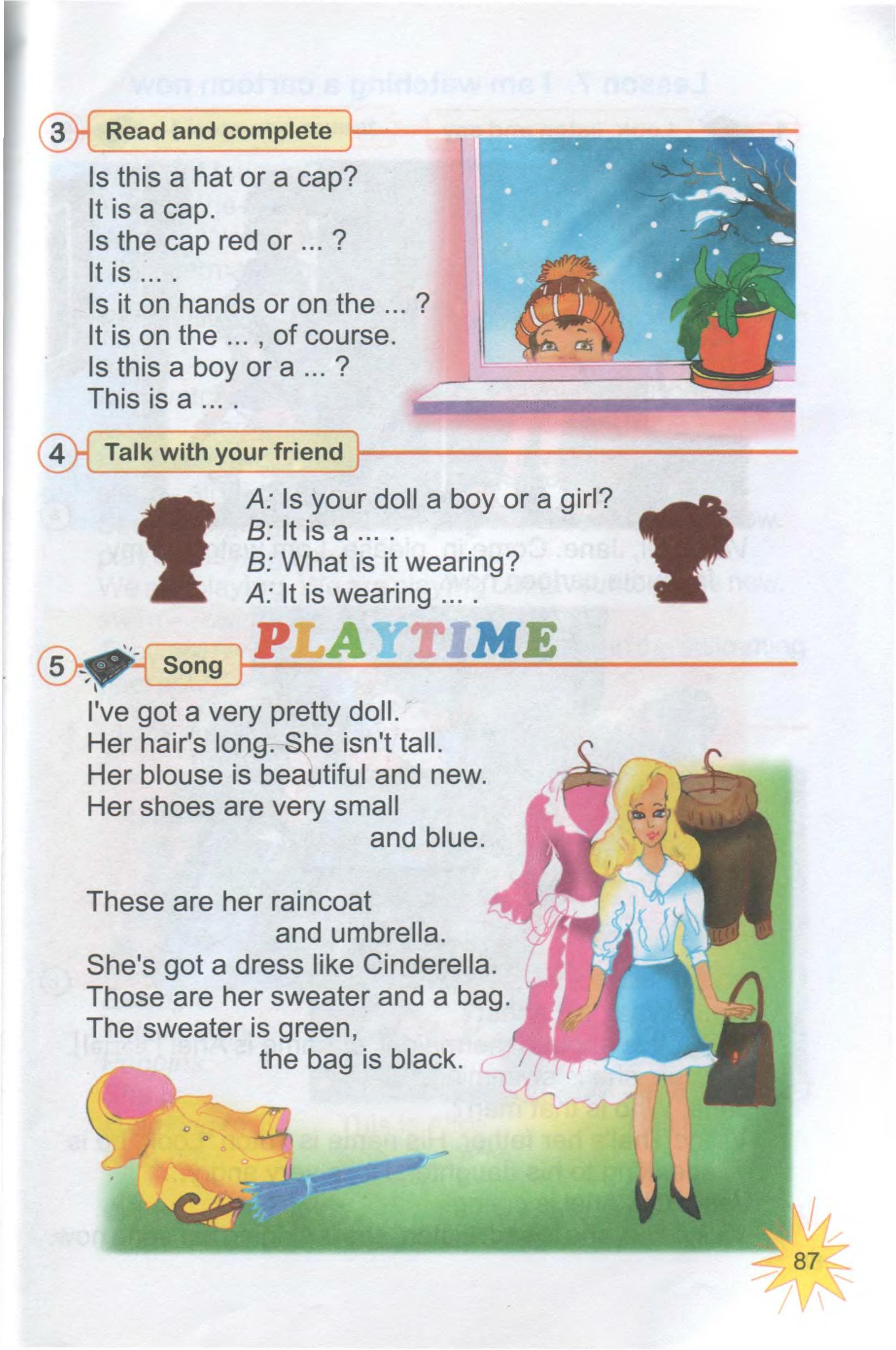 тема з англійської мови 3 клас - 0084