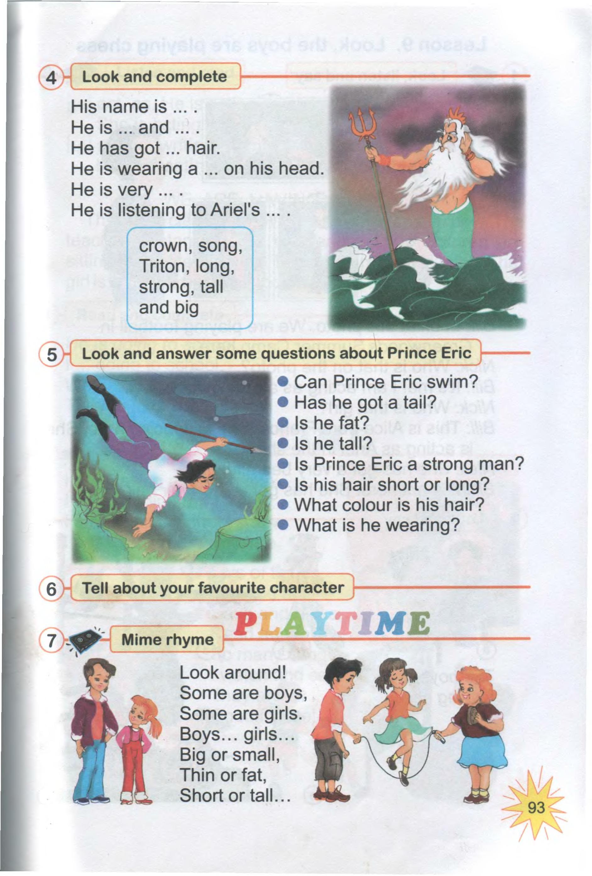 тема з англійської мови 3 клас - 0090