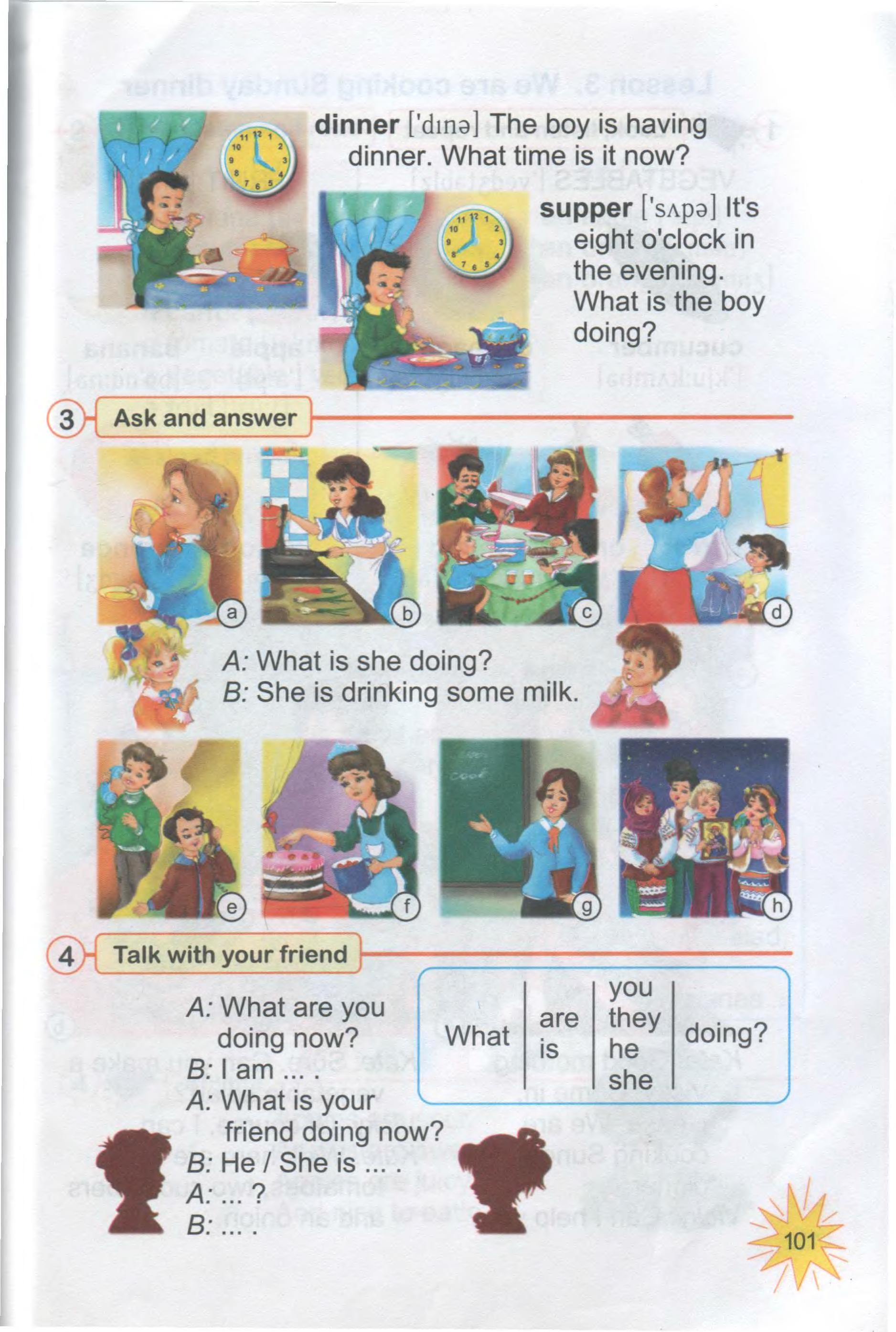 тема з англійської мови 3 клас - 0098