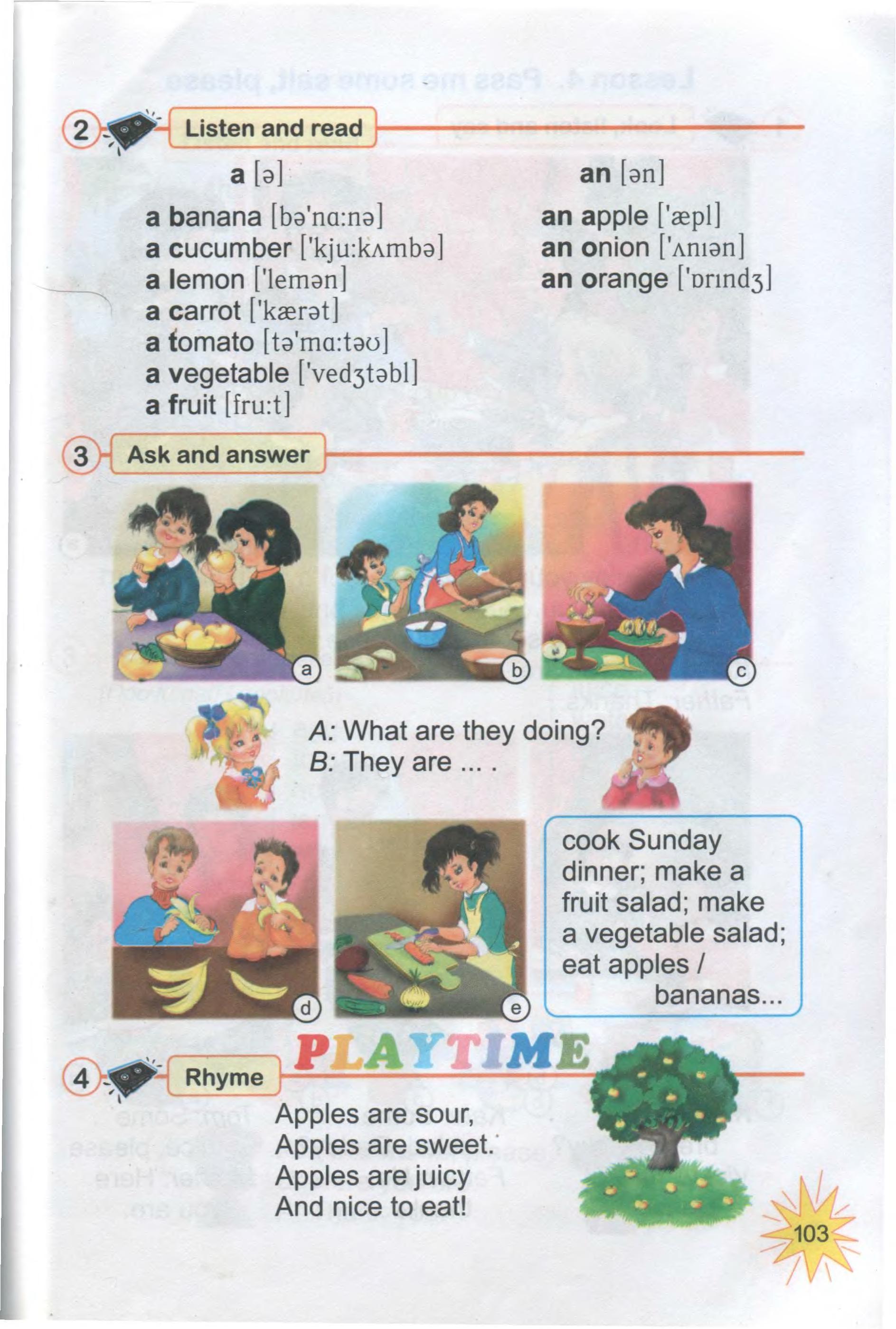 тема з англійської мови 3 клас - 0100