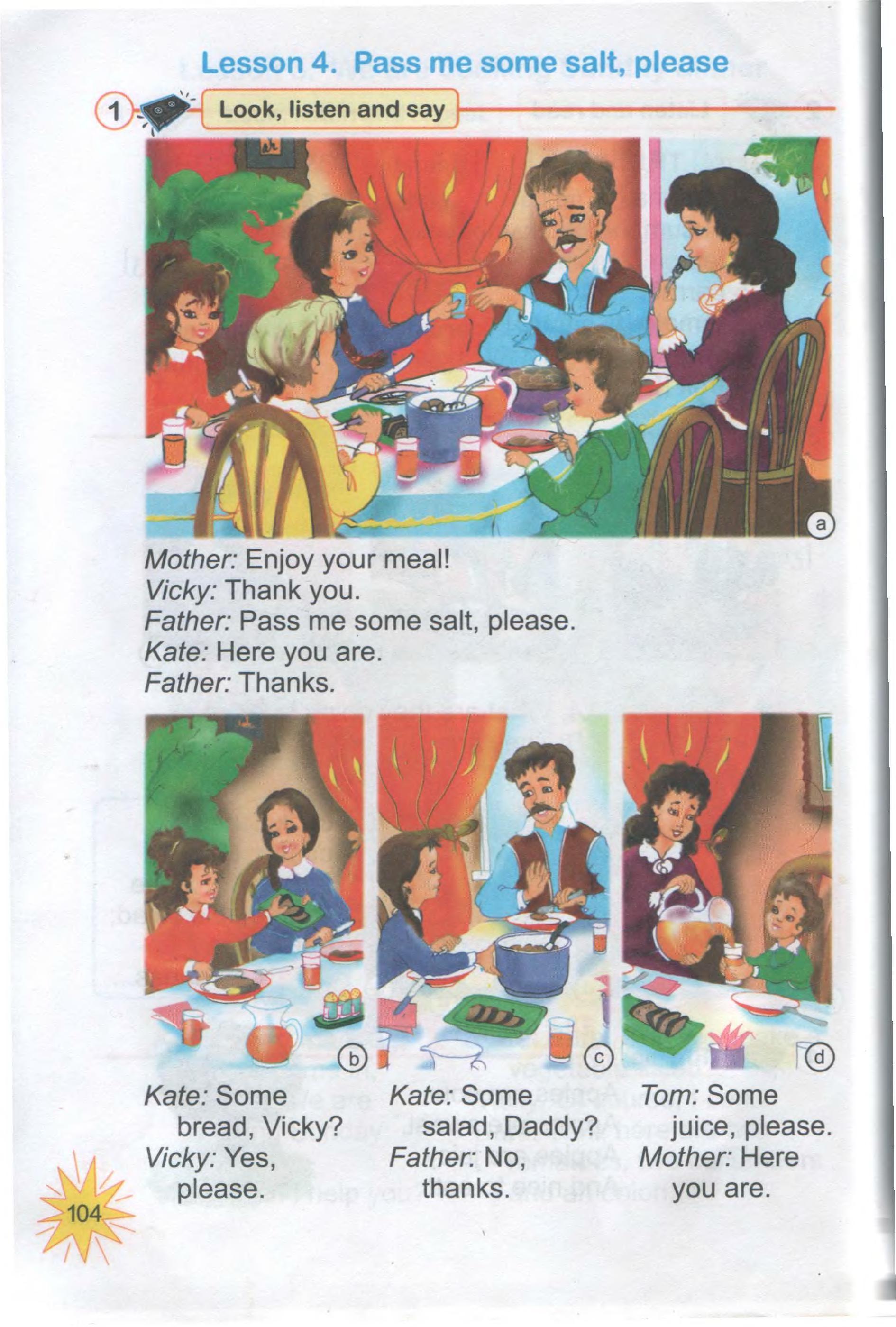 тема з англійської мови 3 клас - 0101