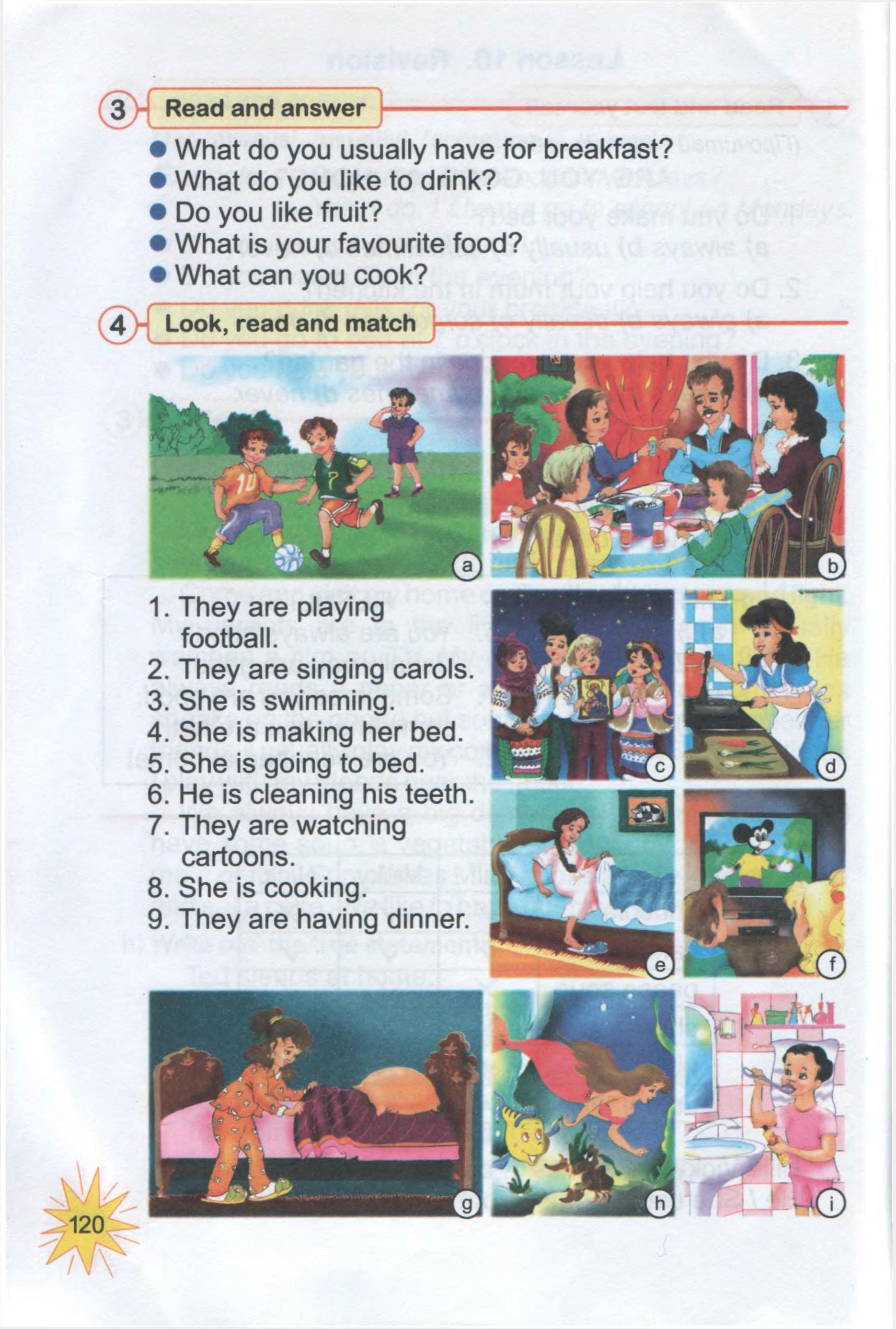 тема з англійської мови 3 клас - 0117
