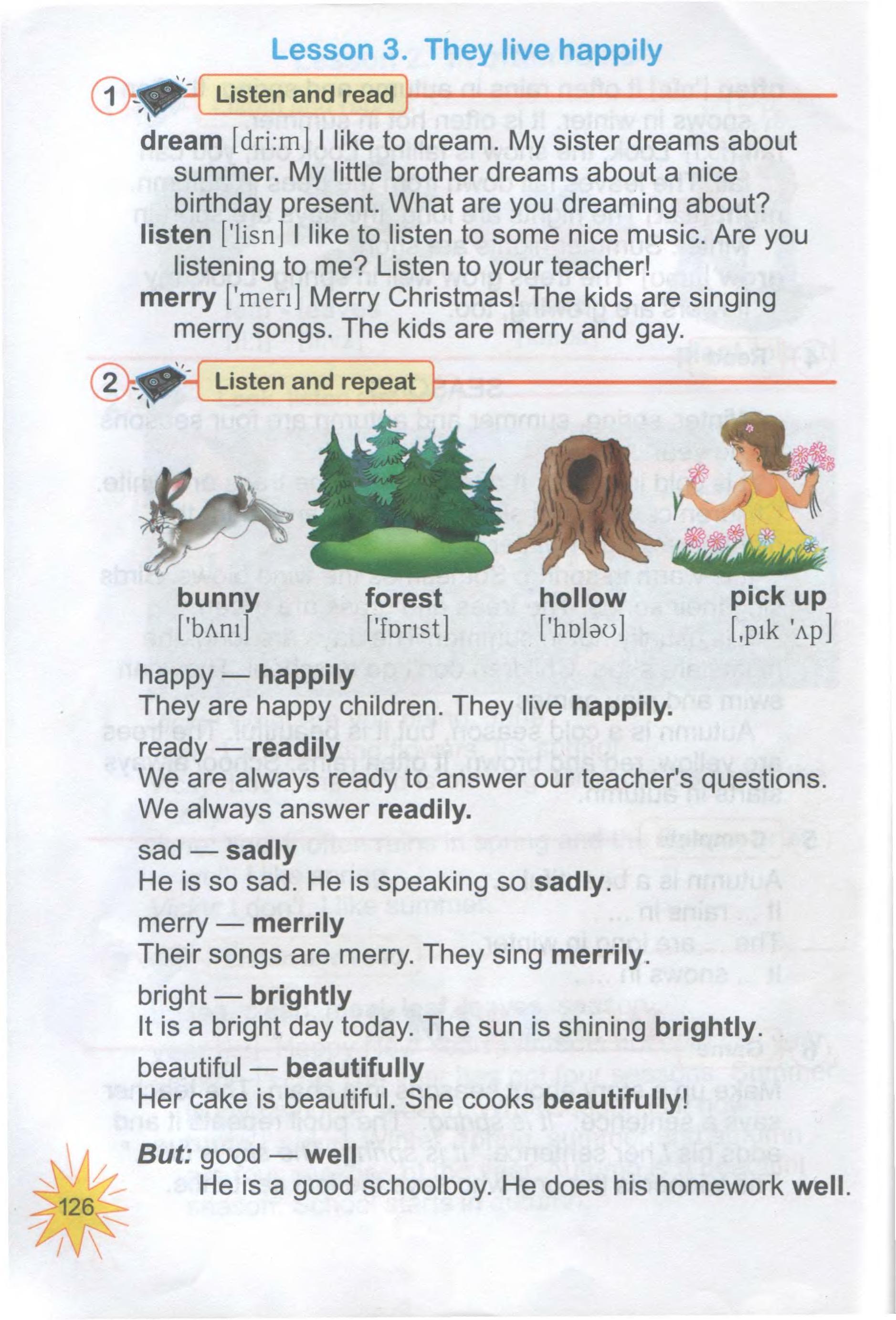 тема з англійської мови 3 клас - 0123