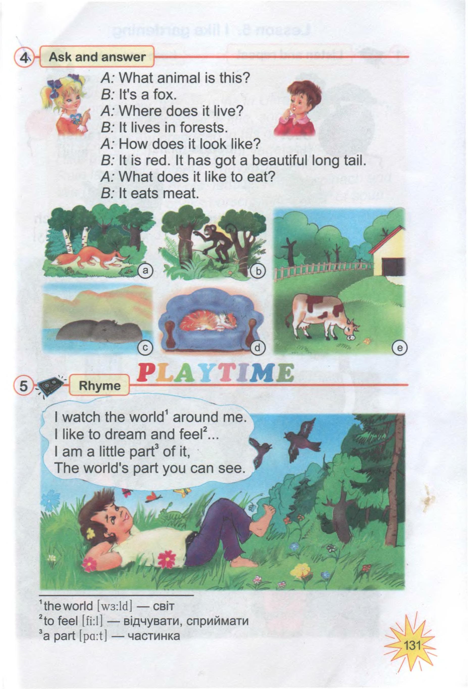 тема з англійської мови 3 клас - 0128