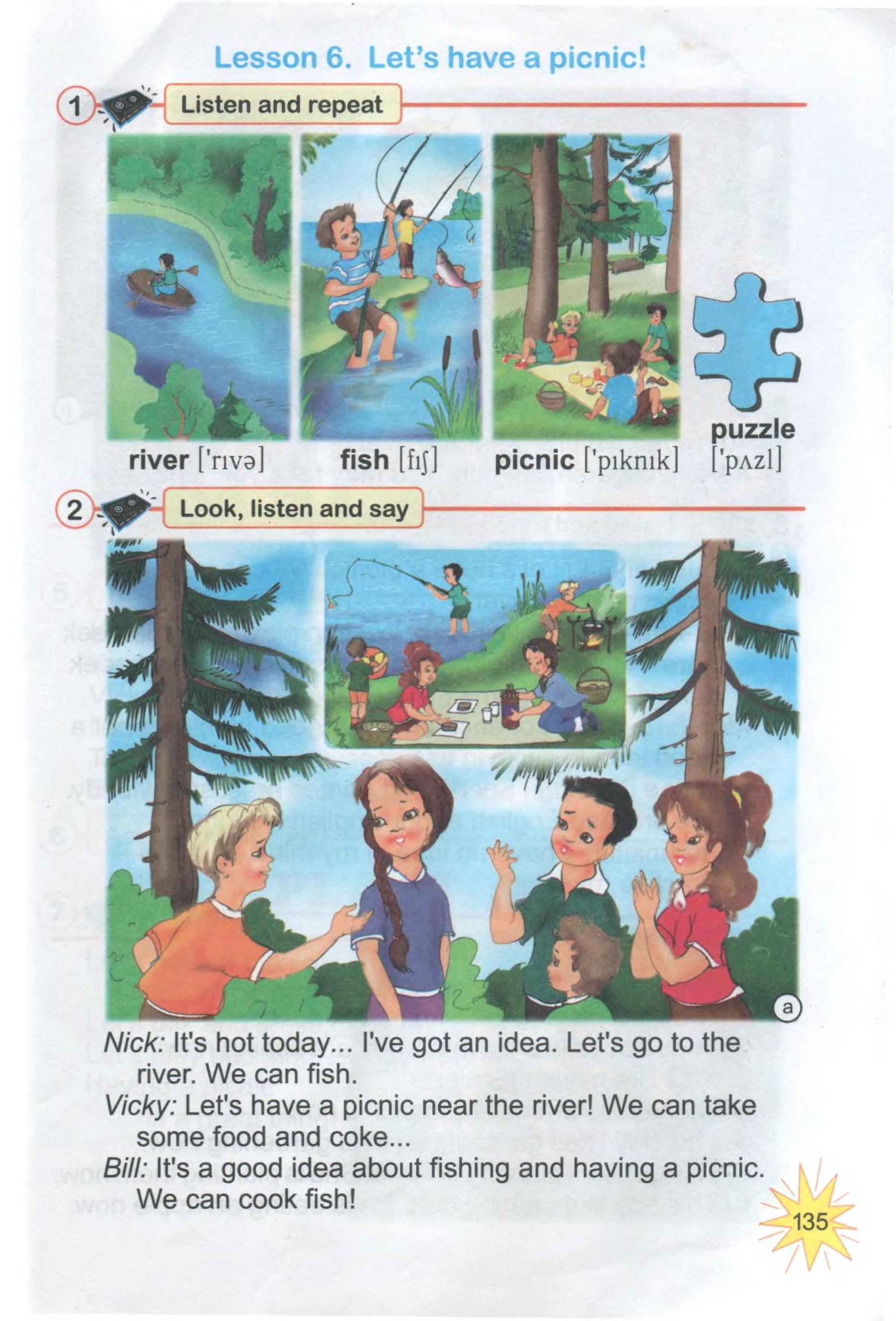 тема з англійської мови 3 клас - 0132