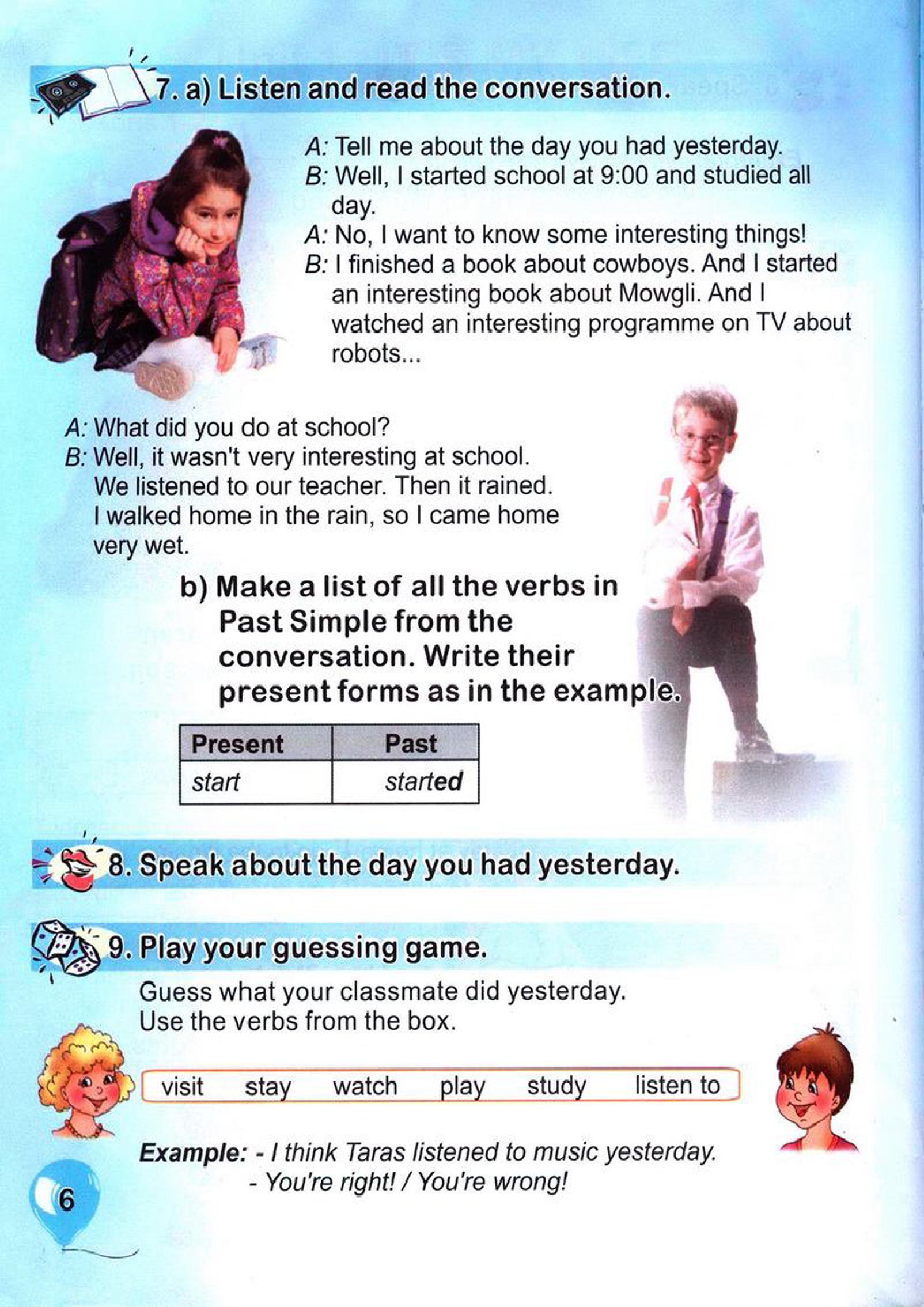 тема з англійської мови 4 клас - 0003