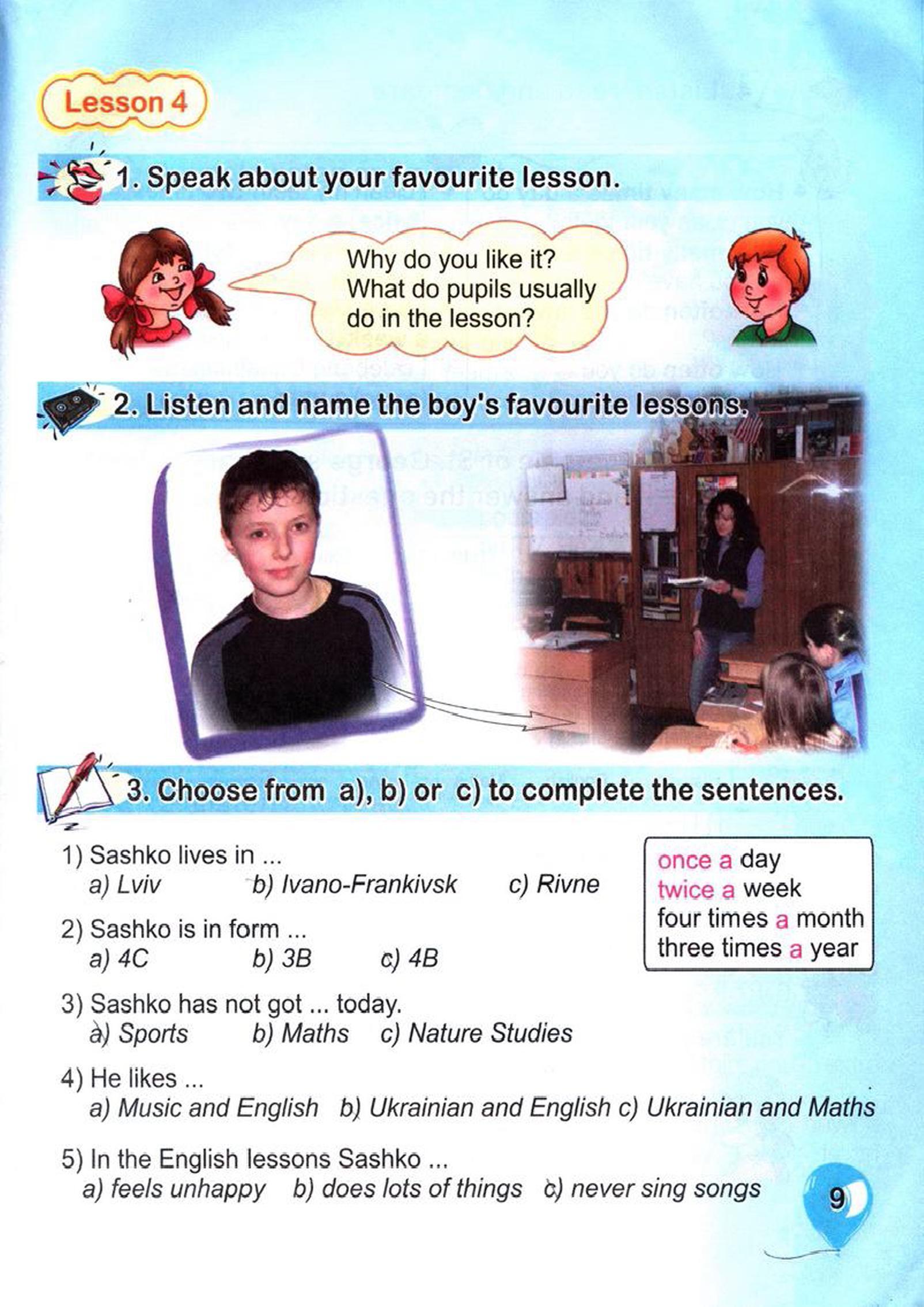 тема з англійської мови 4 клас - 0006