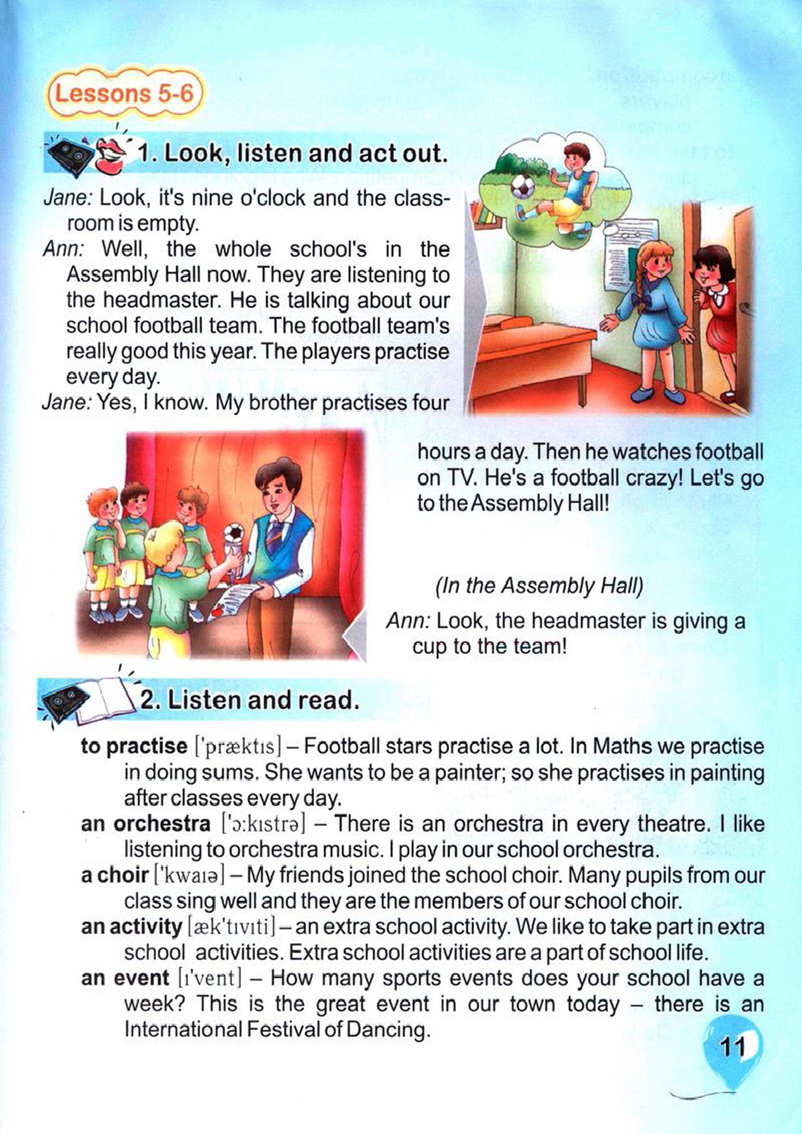 тема з англійської мови 4 клас - 0008