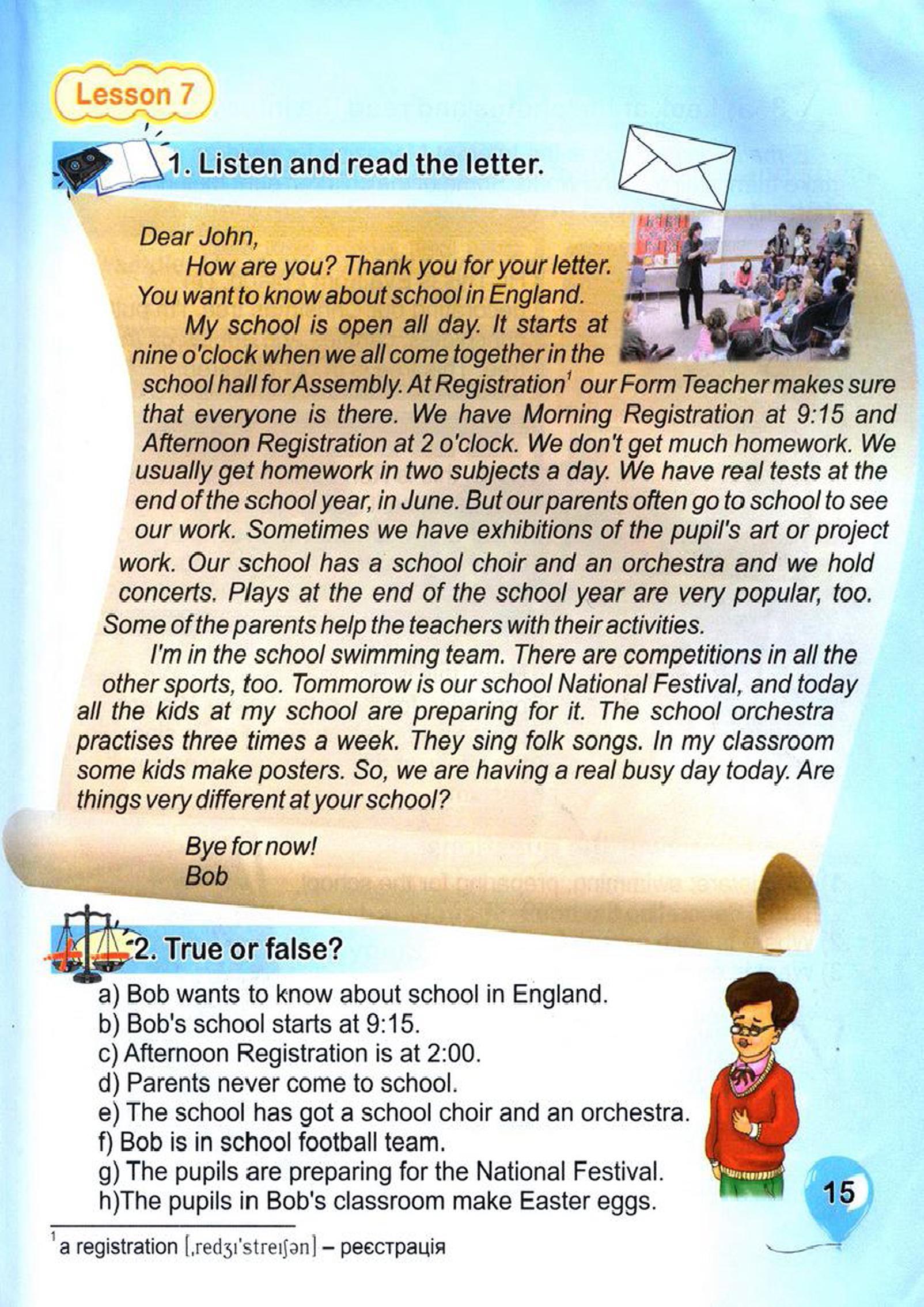 тема з англійської мови 4 клас - 0012