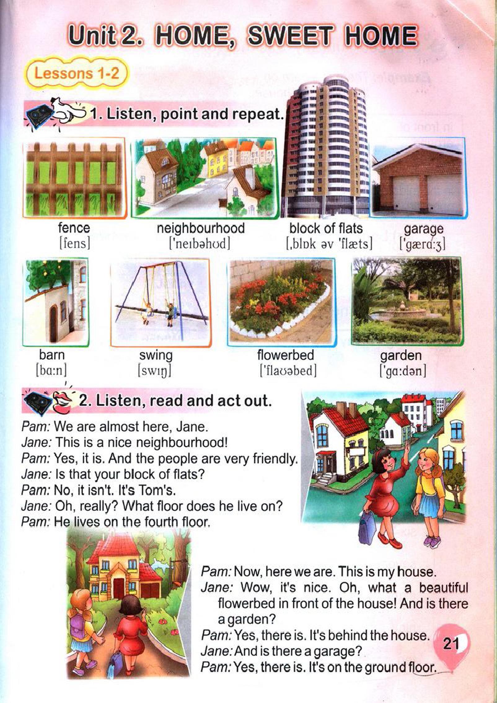 тема з англійської мови 4 клас - 0018