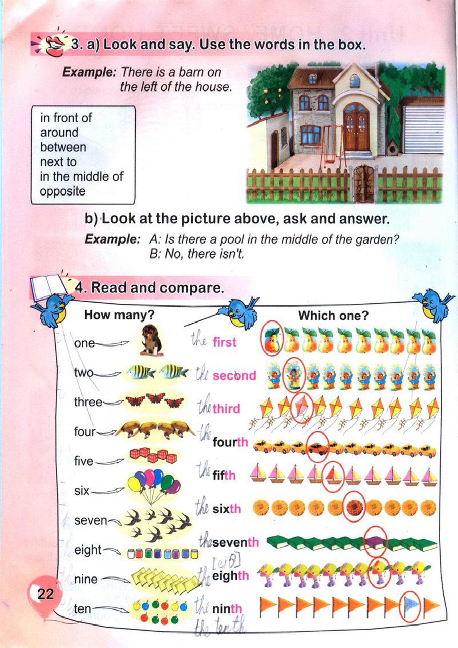 тема з англійської мови 4 клас - 0019