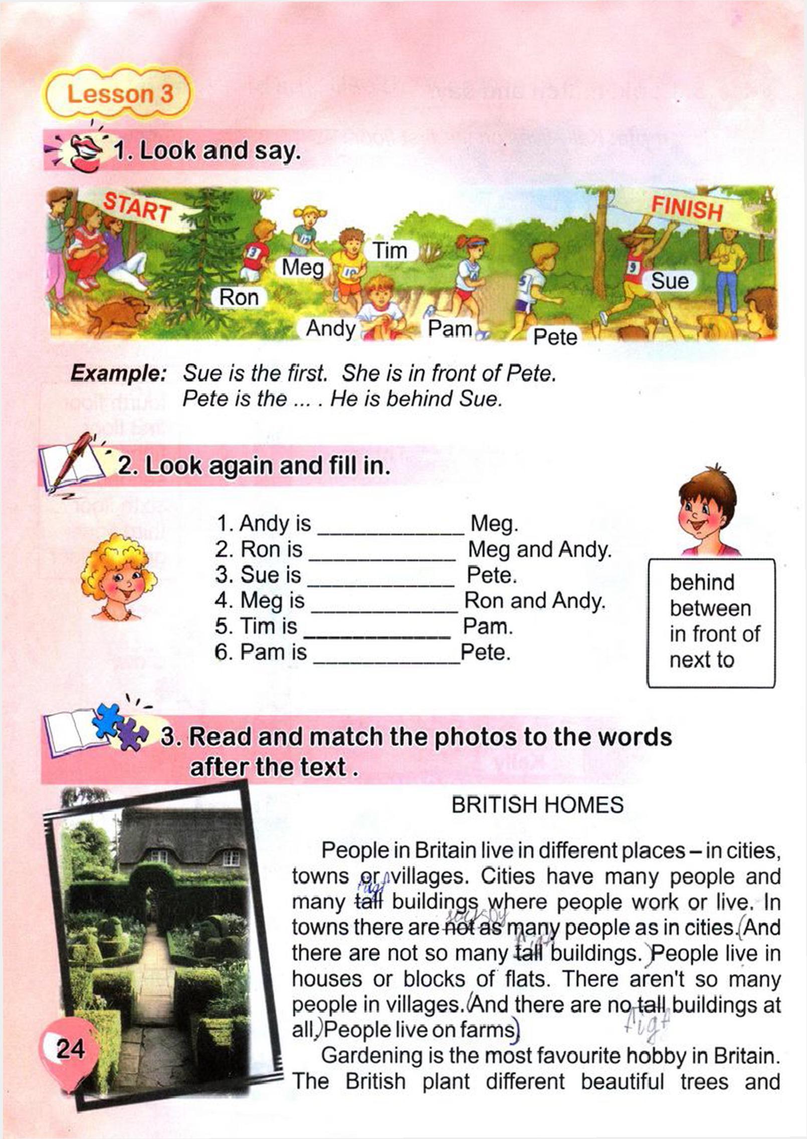 тема з англійської мови 4 клас - 0021